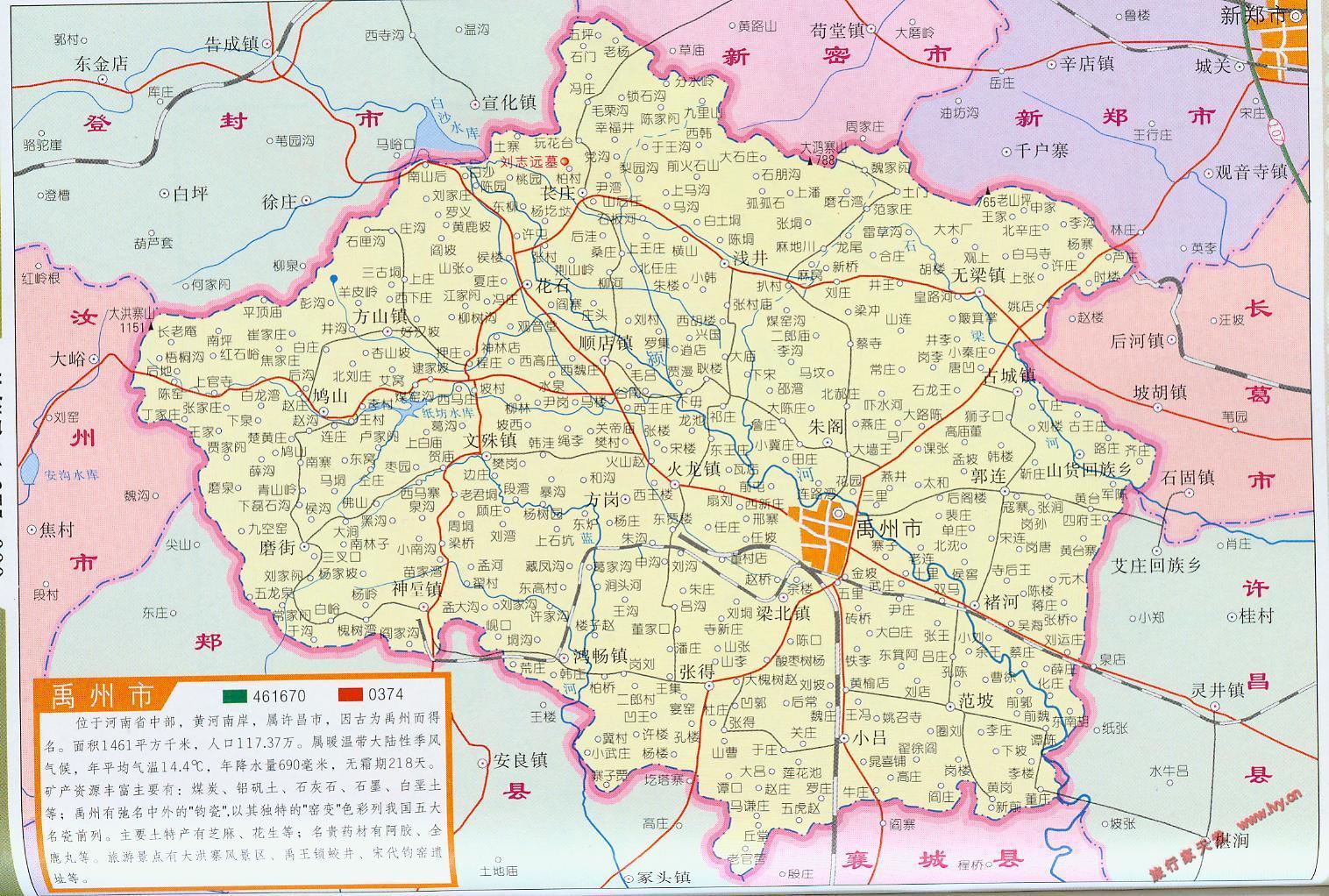 河南地图全图可放大_河南省市县地图