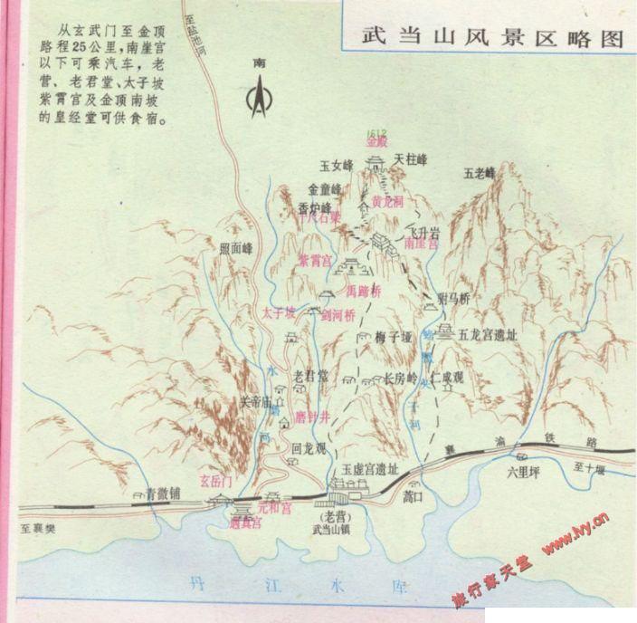 武当山旅游地图