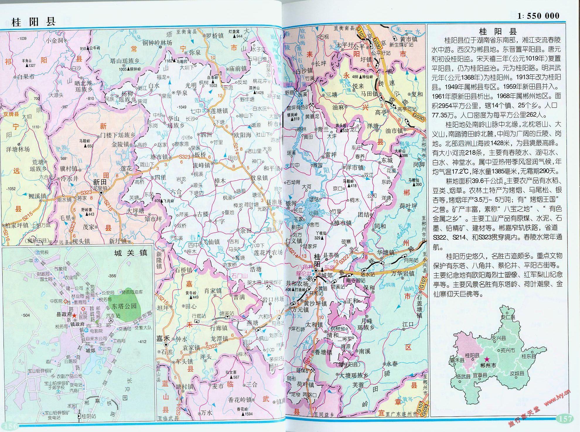 地图窝 中国 湖南 郴州  (长按地图可以放大,保存,分享)图片