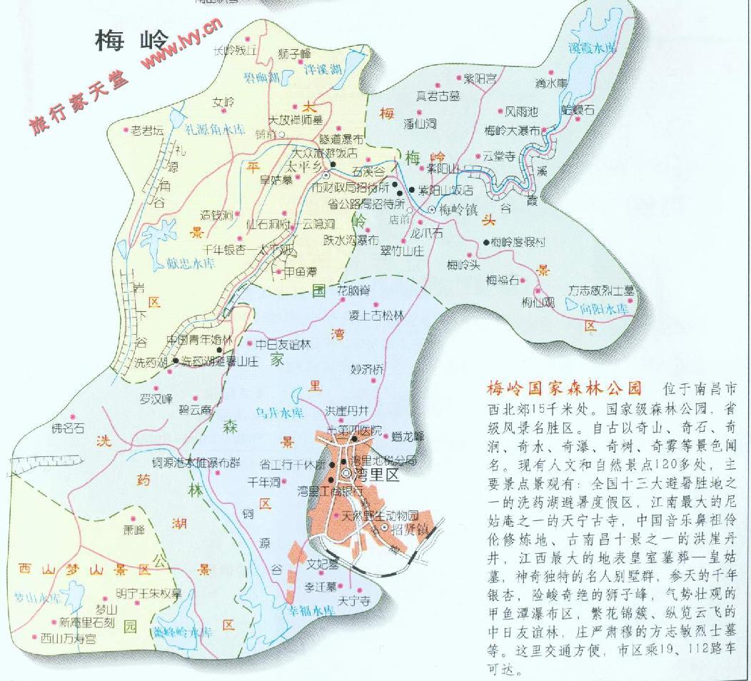 梅岭国家森林公园导游地图图片