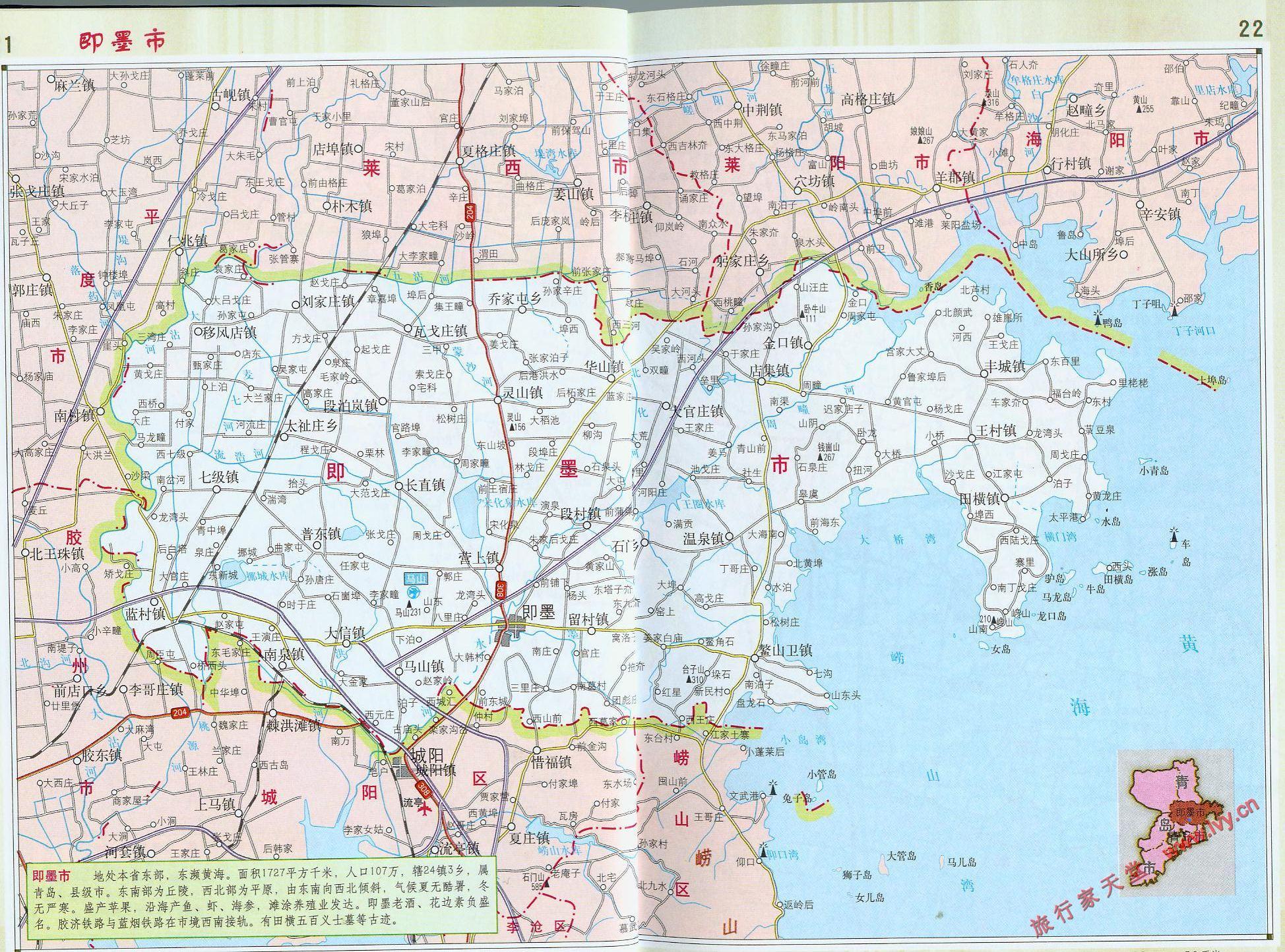 地图窝 中国 山东 青岛  (长按地图可以放大,保存,分享)图片