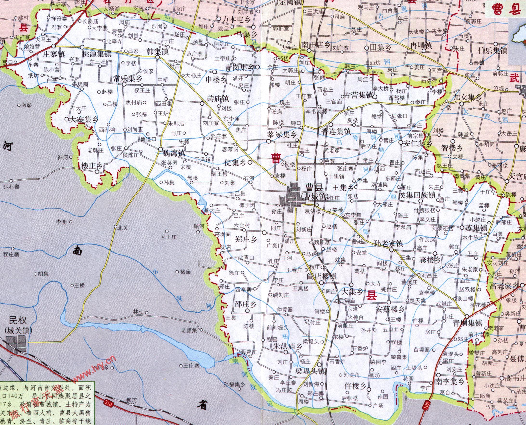 曹县行政区划地图
