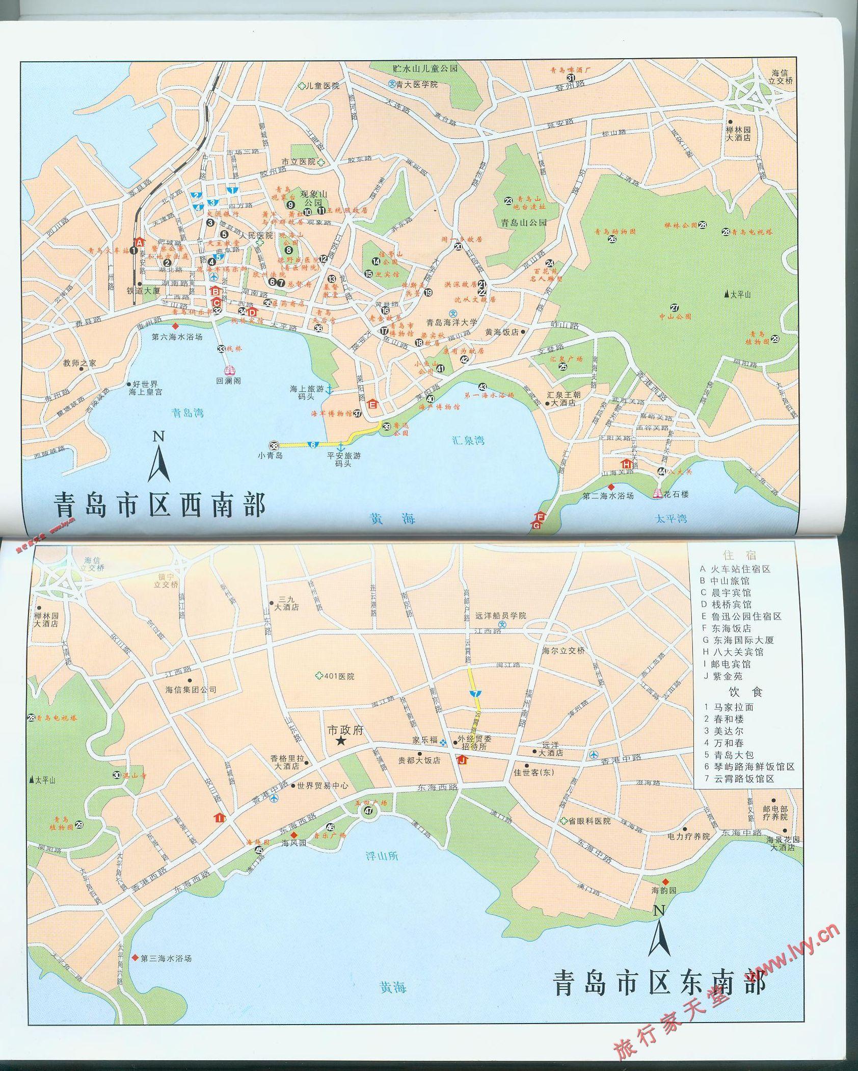 最新市区青岛地图