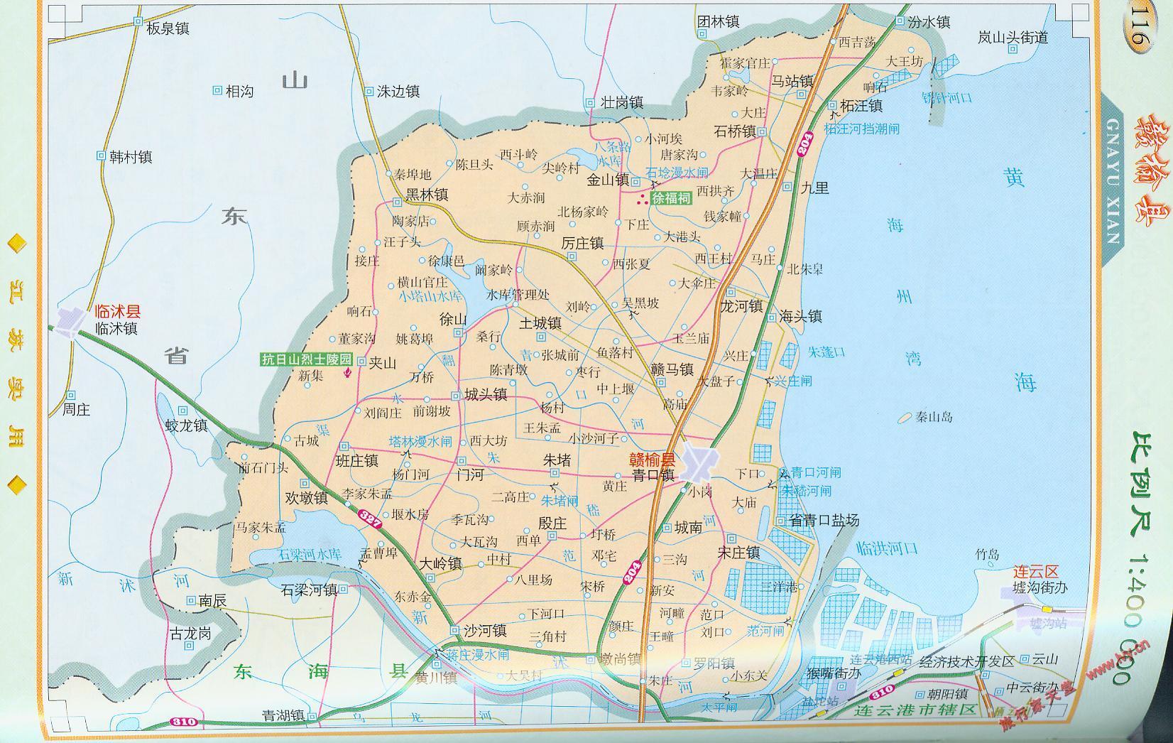 赣榆县地图_连云港地图查询