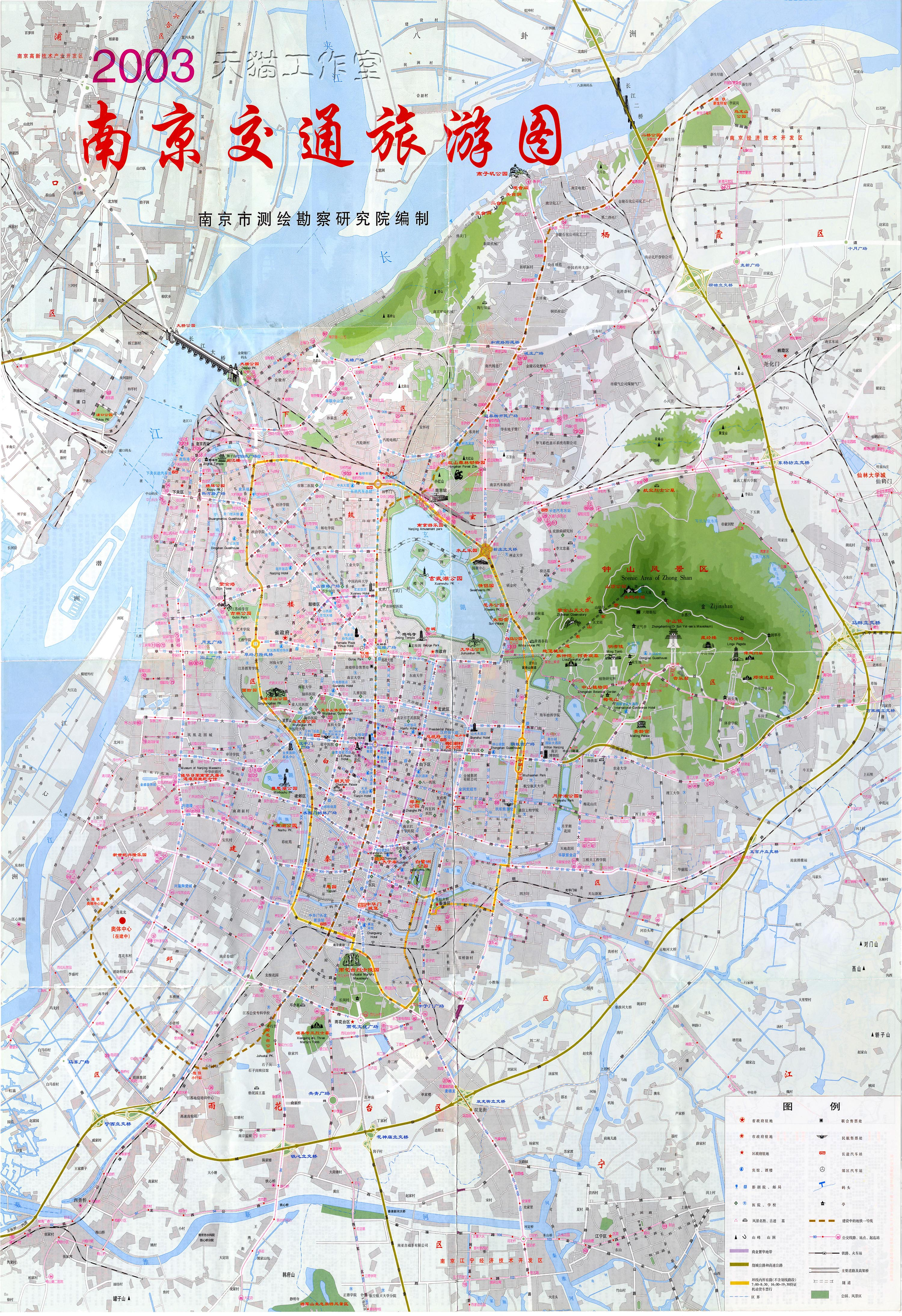 超大南京交通旅游图_南京地图查询