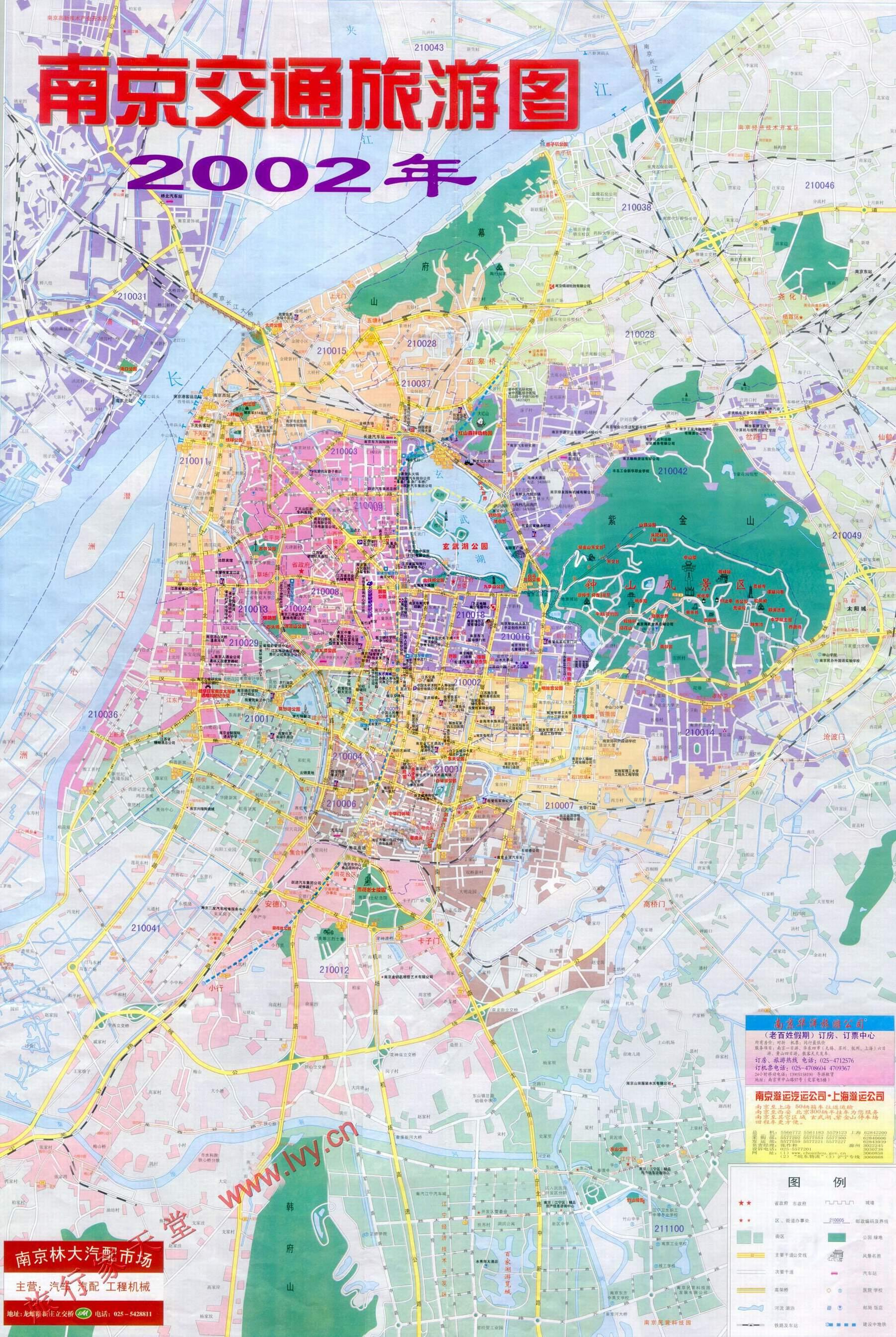 南京市区地图