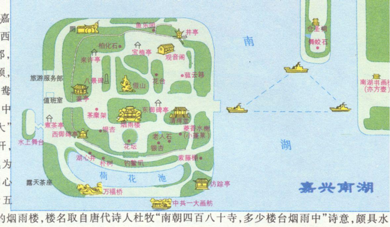 浙江嘉兴南湖旅游导游图