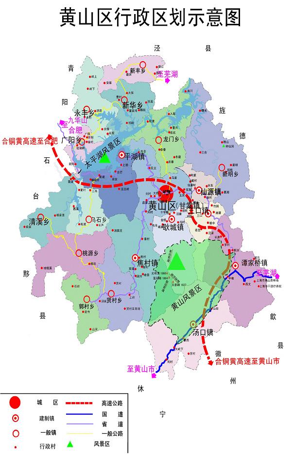黄山区行政规划示意图_黄山地图查询