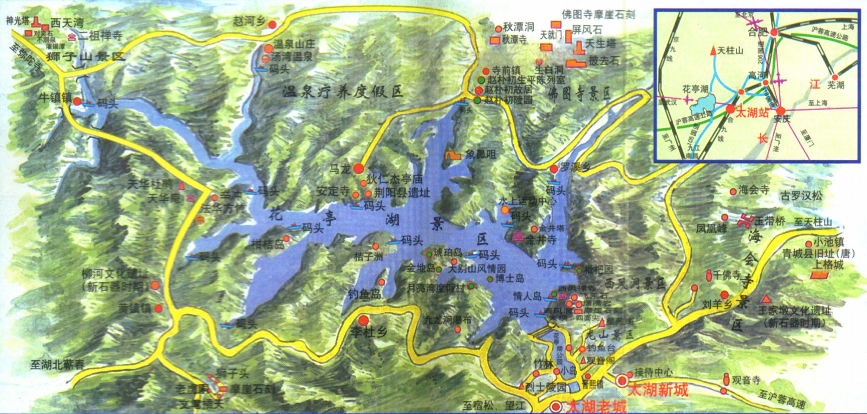 太湖县地图图片