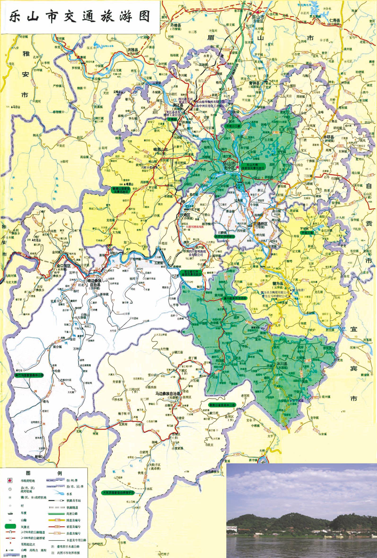 乐山市交通旅游图_乐山地图查询