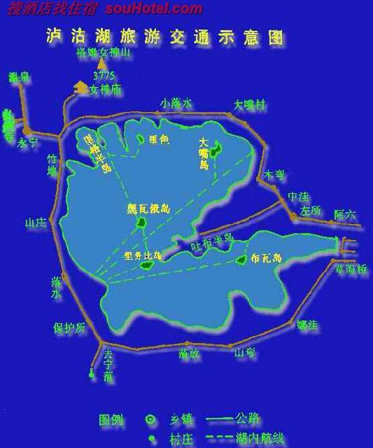 泸沽湖地图·泸沽湖旅游交通图