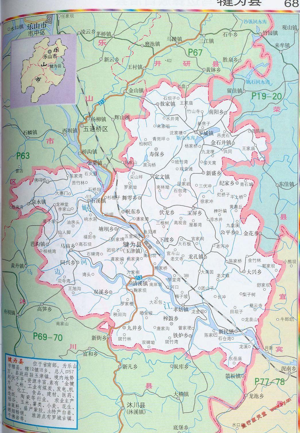 犍为县地图