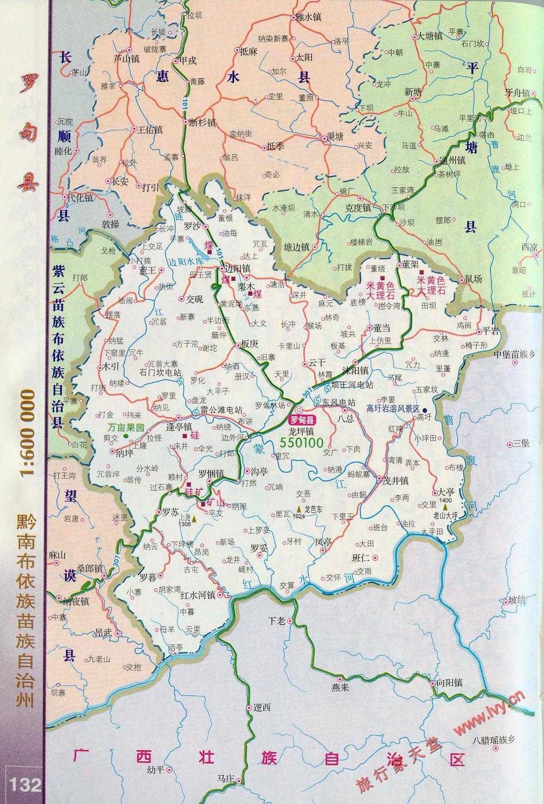 地图窝 中国 贵州 黔南  (长按地图可以放大,保存,分享)图片
