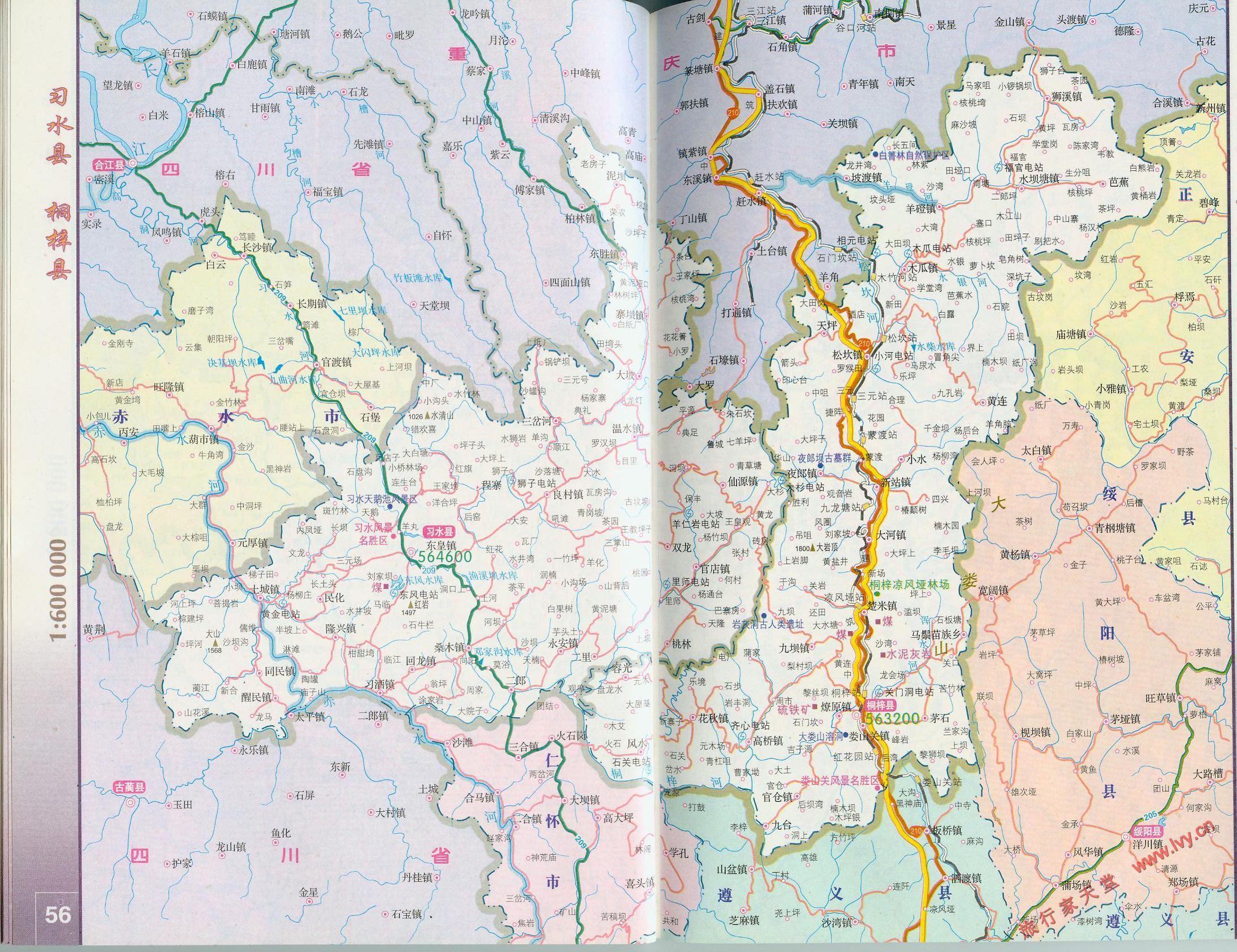 贵州遵义市地图 贵州遵义市地图全图 城市来了南宁三维地图