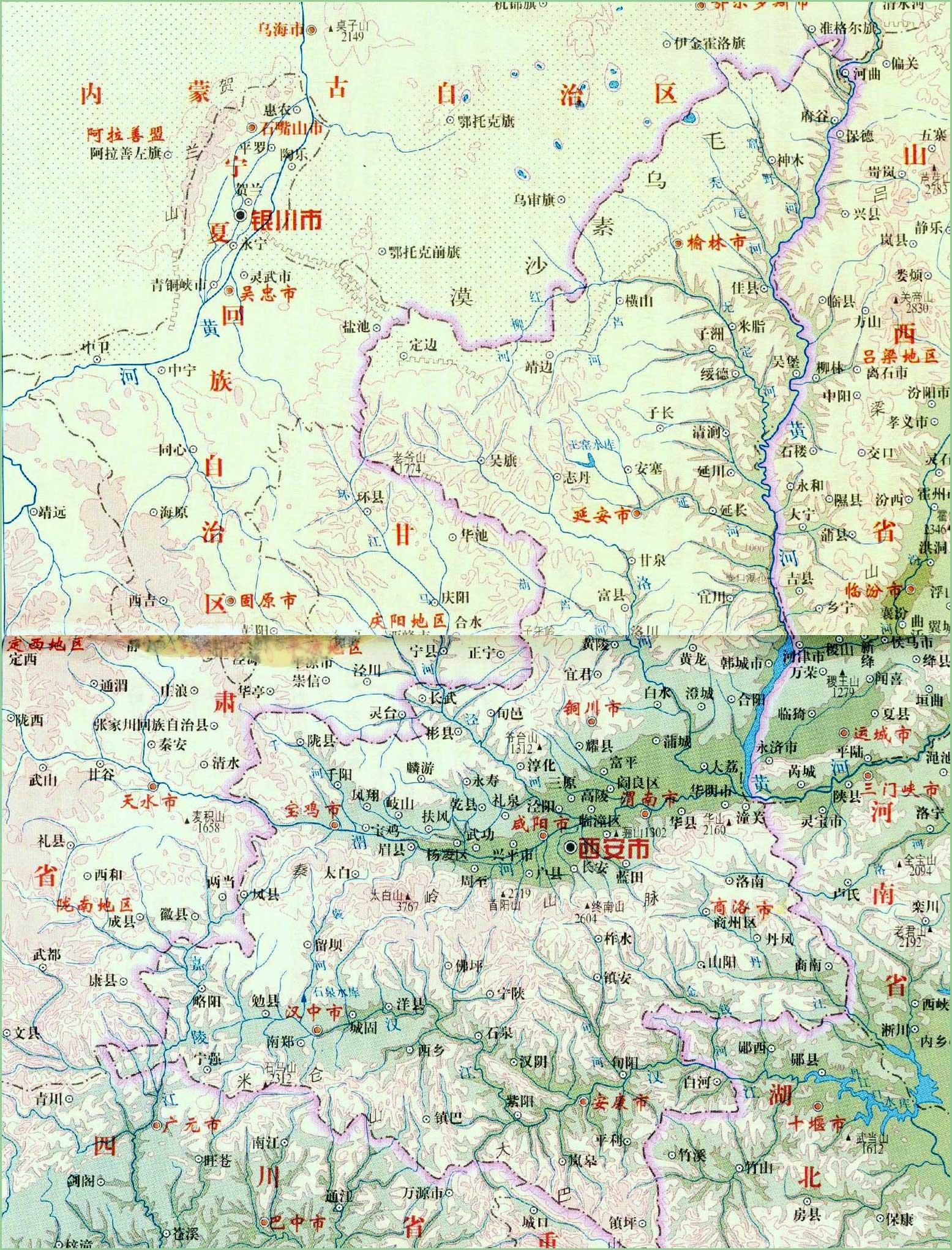 陕西省地形地势地图