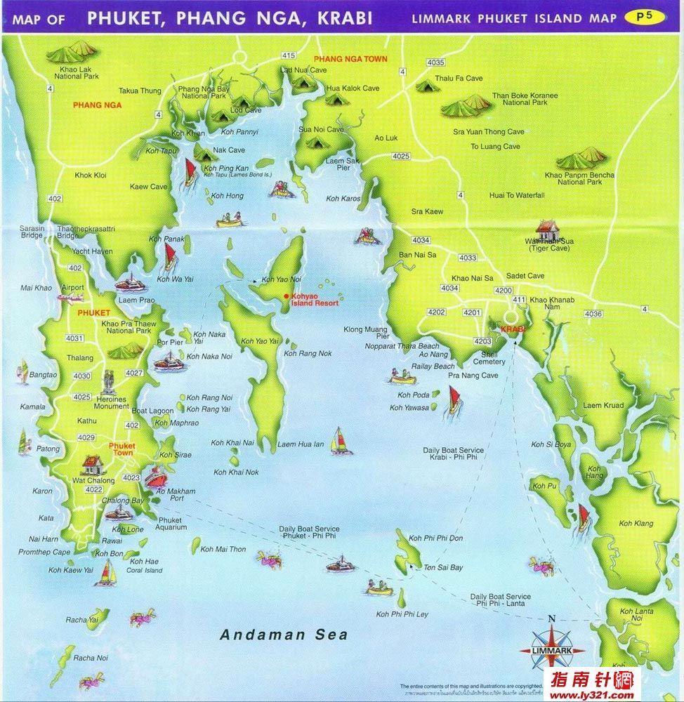 泰国地图英文版全图