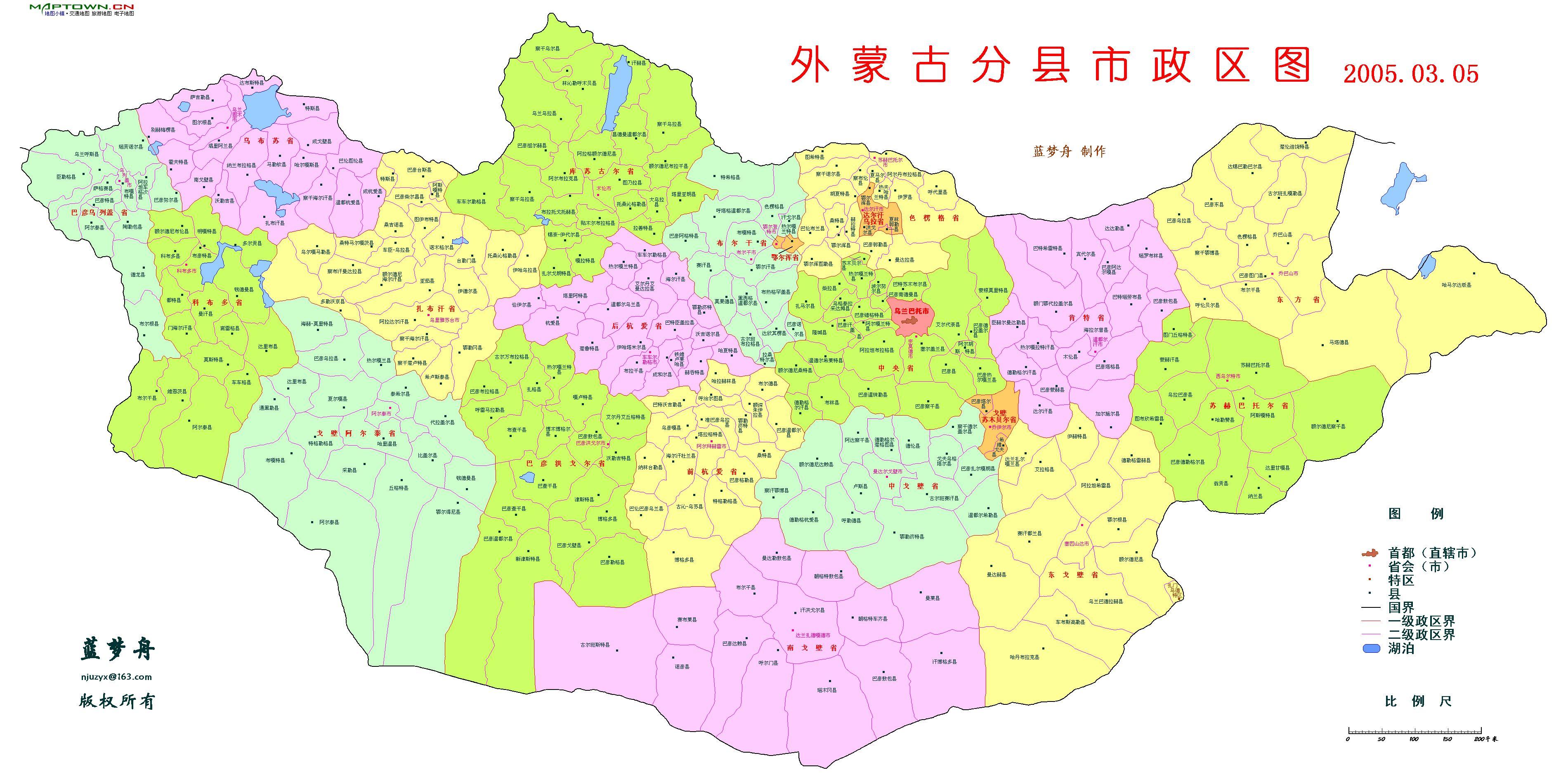 外蒙古分县市政区图中文版_蒙古地图查询