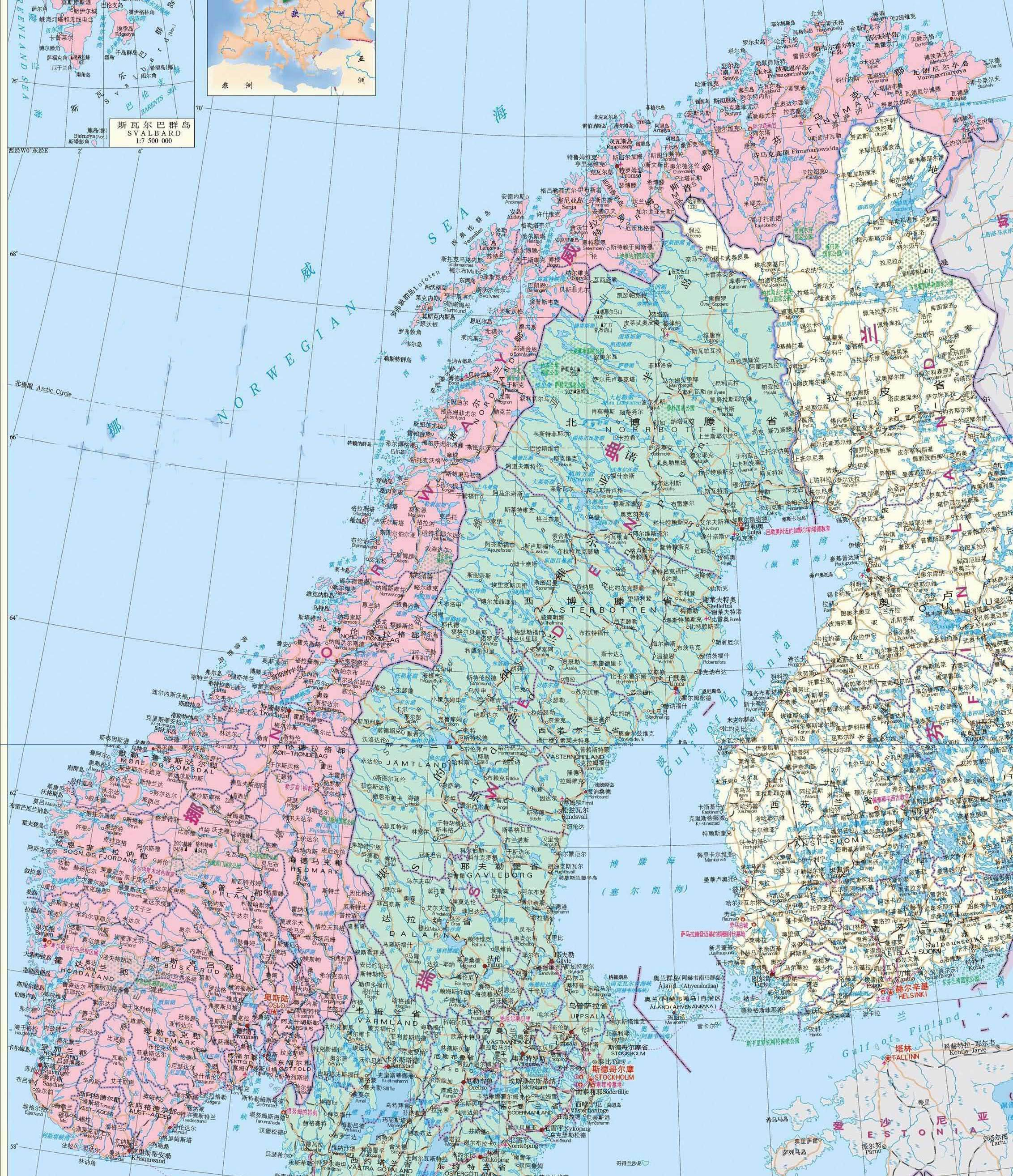 芬兰地图中文版