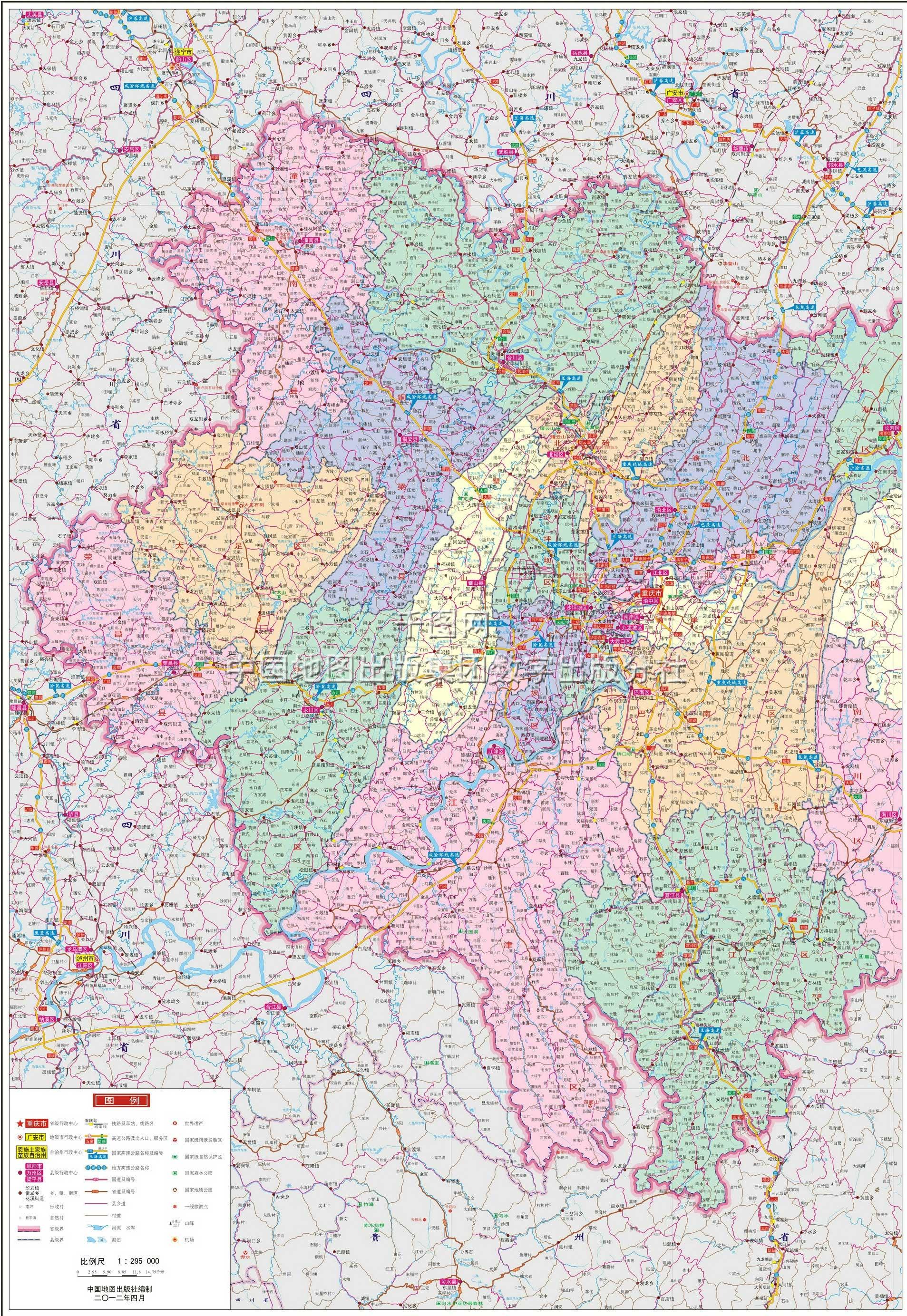 重庆市西部地图高清版