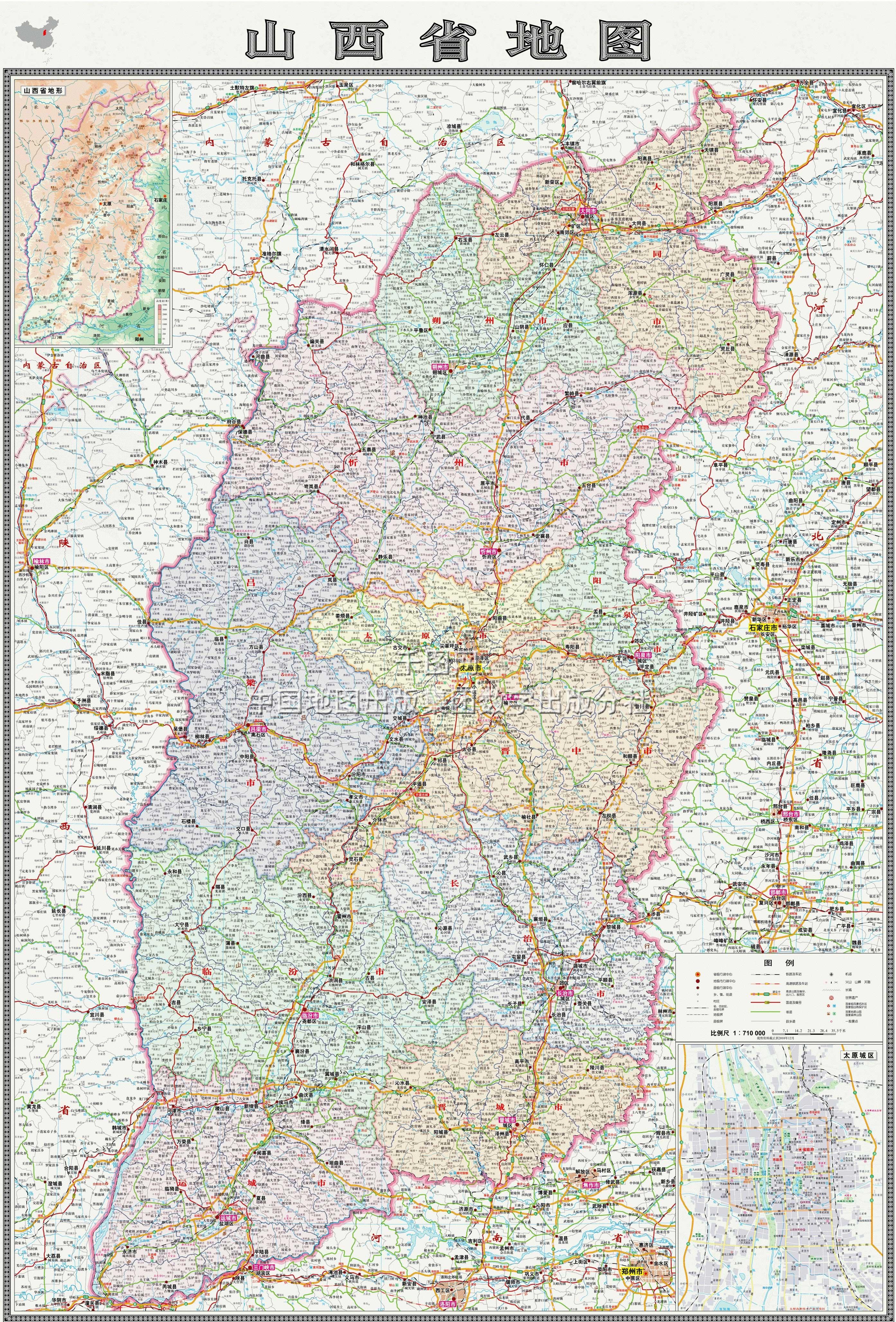 山西省地图高清版内容|山西省地图高清版版面设计