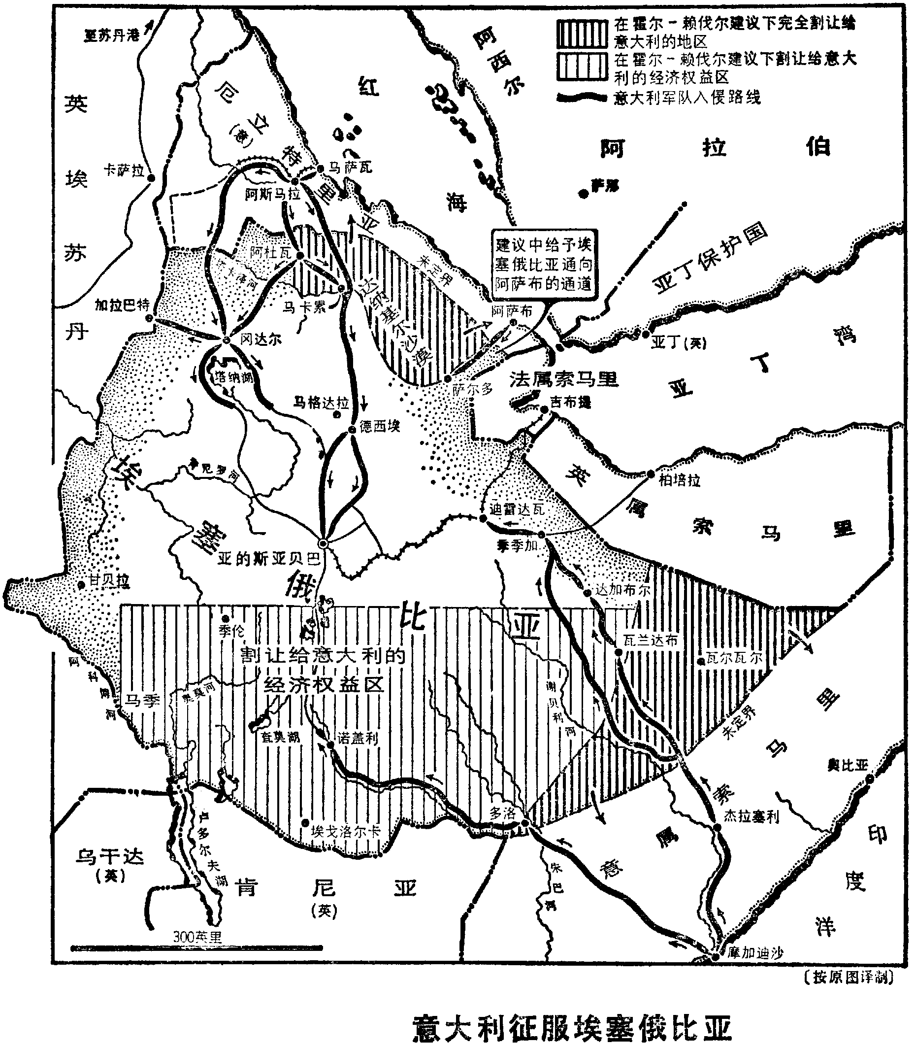 德国地图 儿童手绘