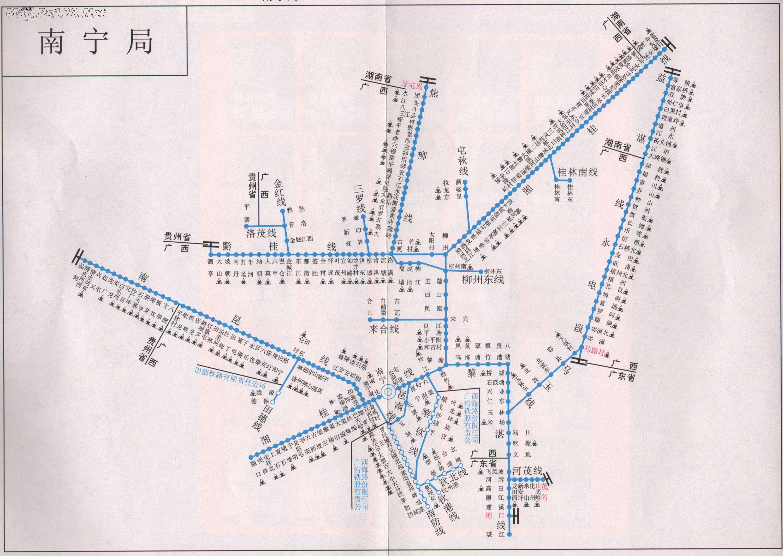 南宁局管辖的铁路线路图