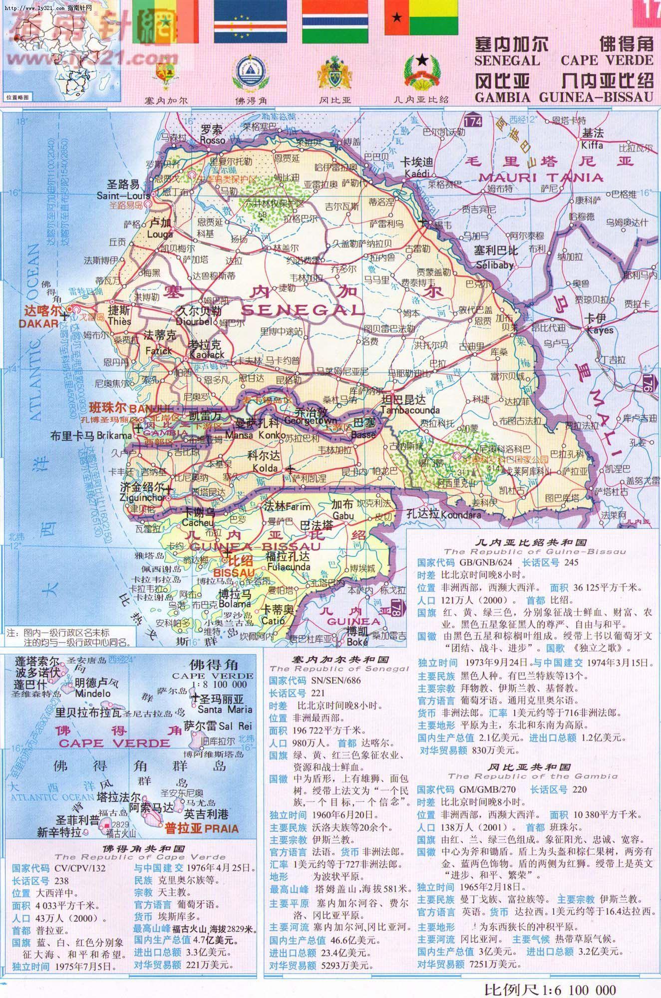 几内亚比绍地图中文版