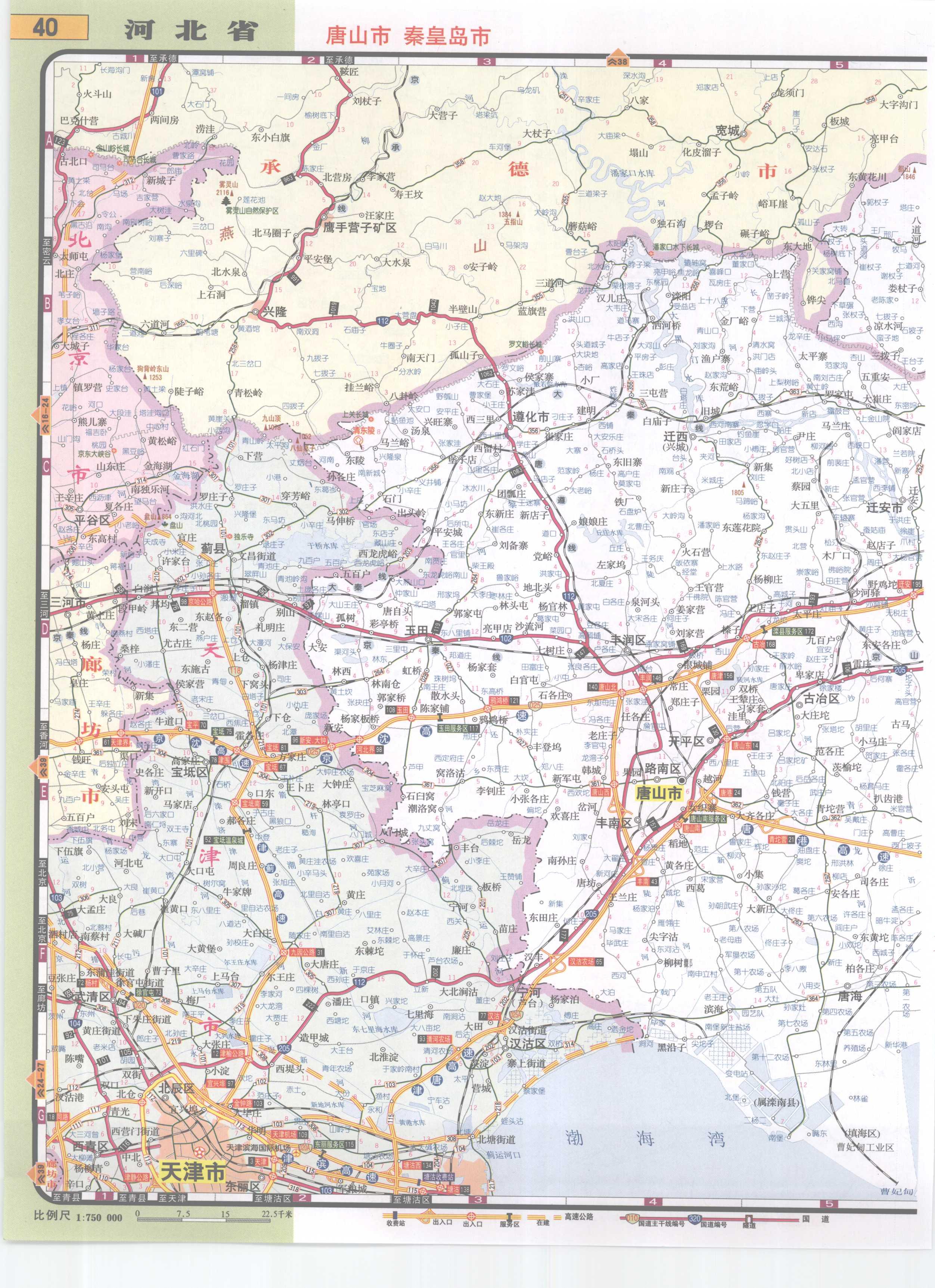 河北省张唐山市秦皇岛市高速公路网地图