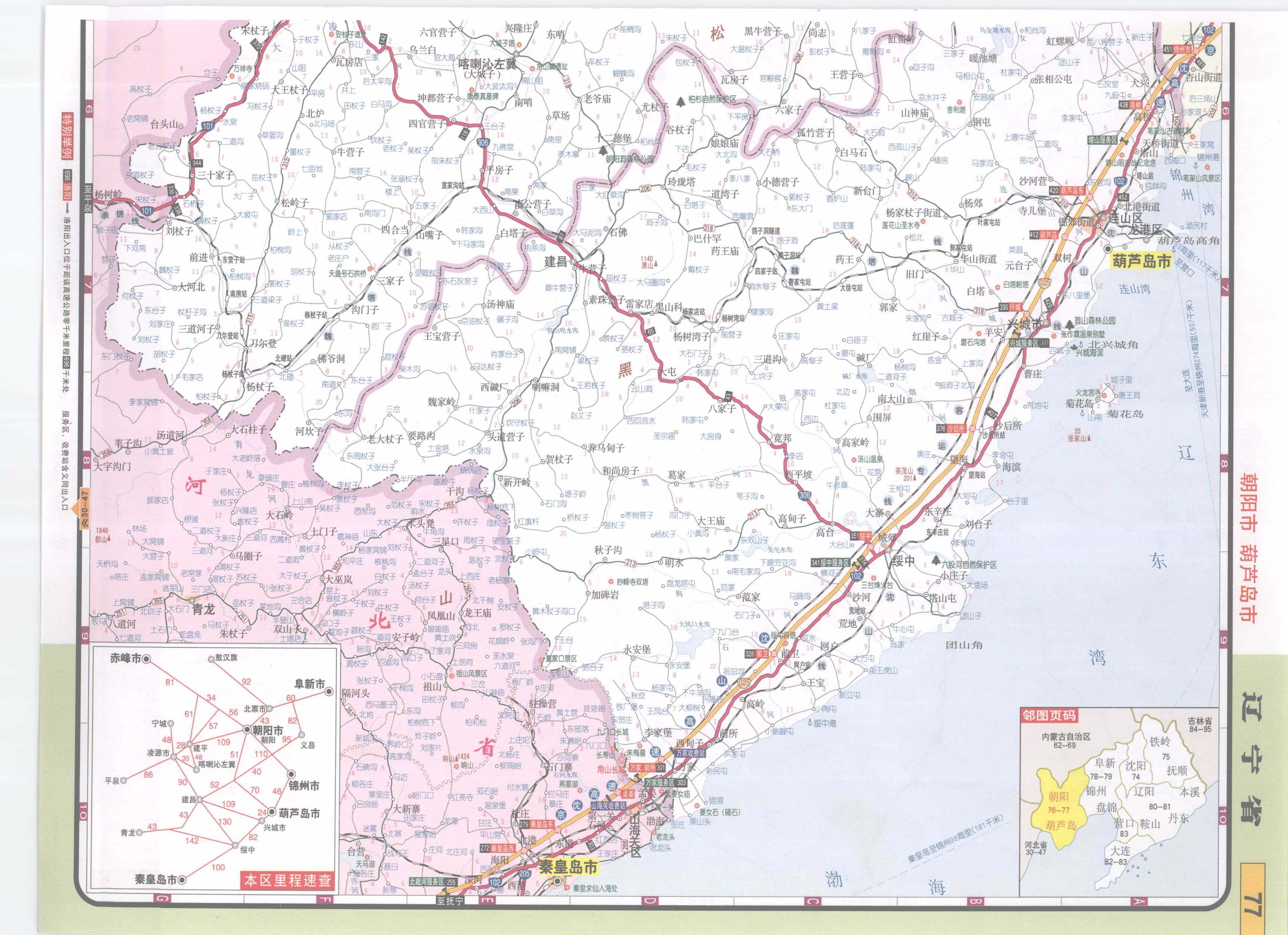 辽宁省朝阳市葫芦岛市高速公路网地图