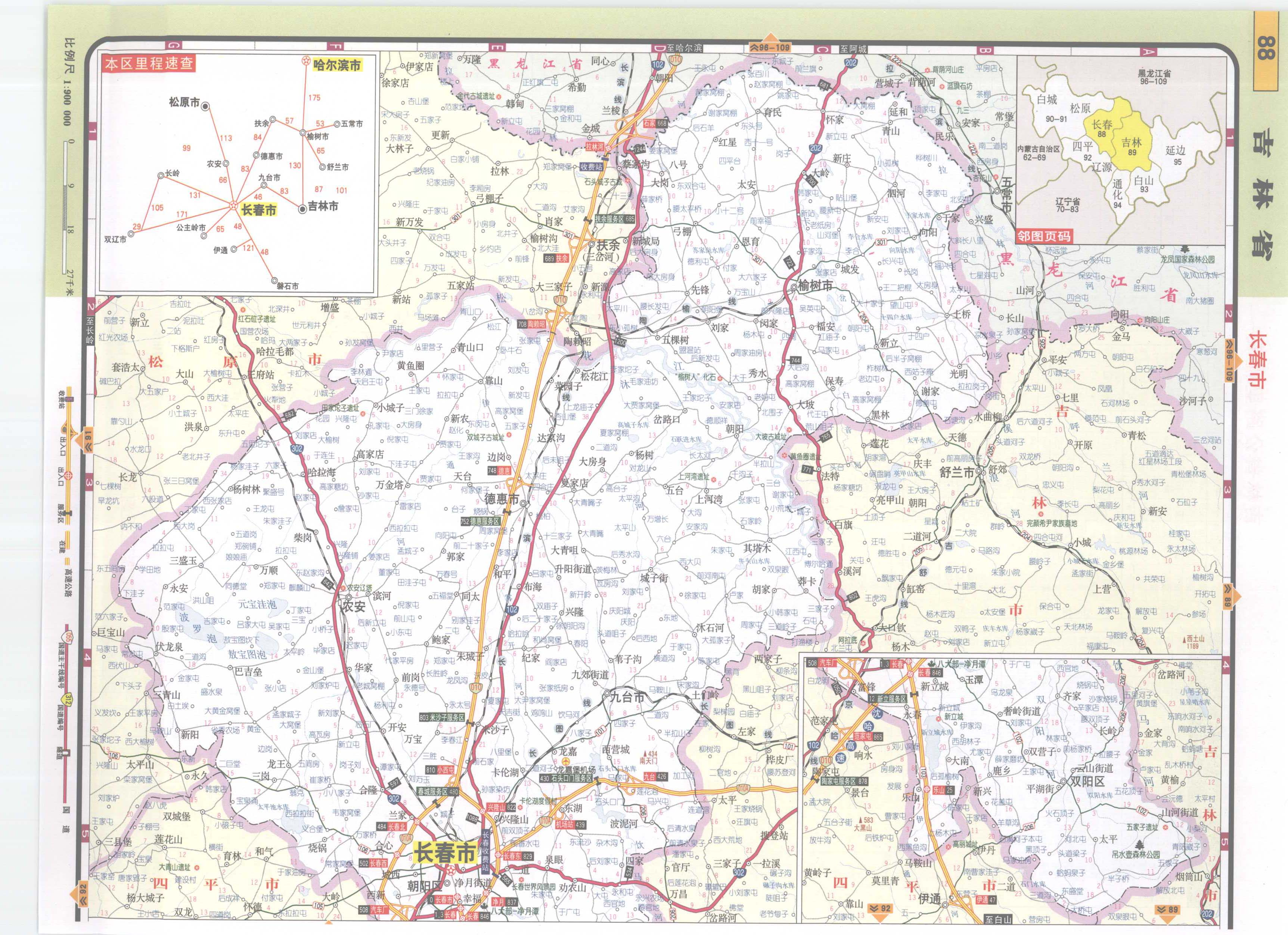 吉林省长春市高速公路网地图