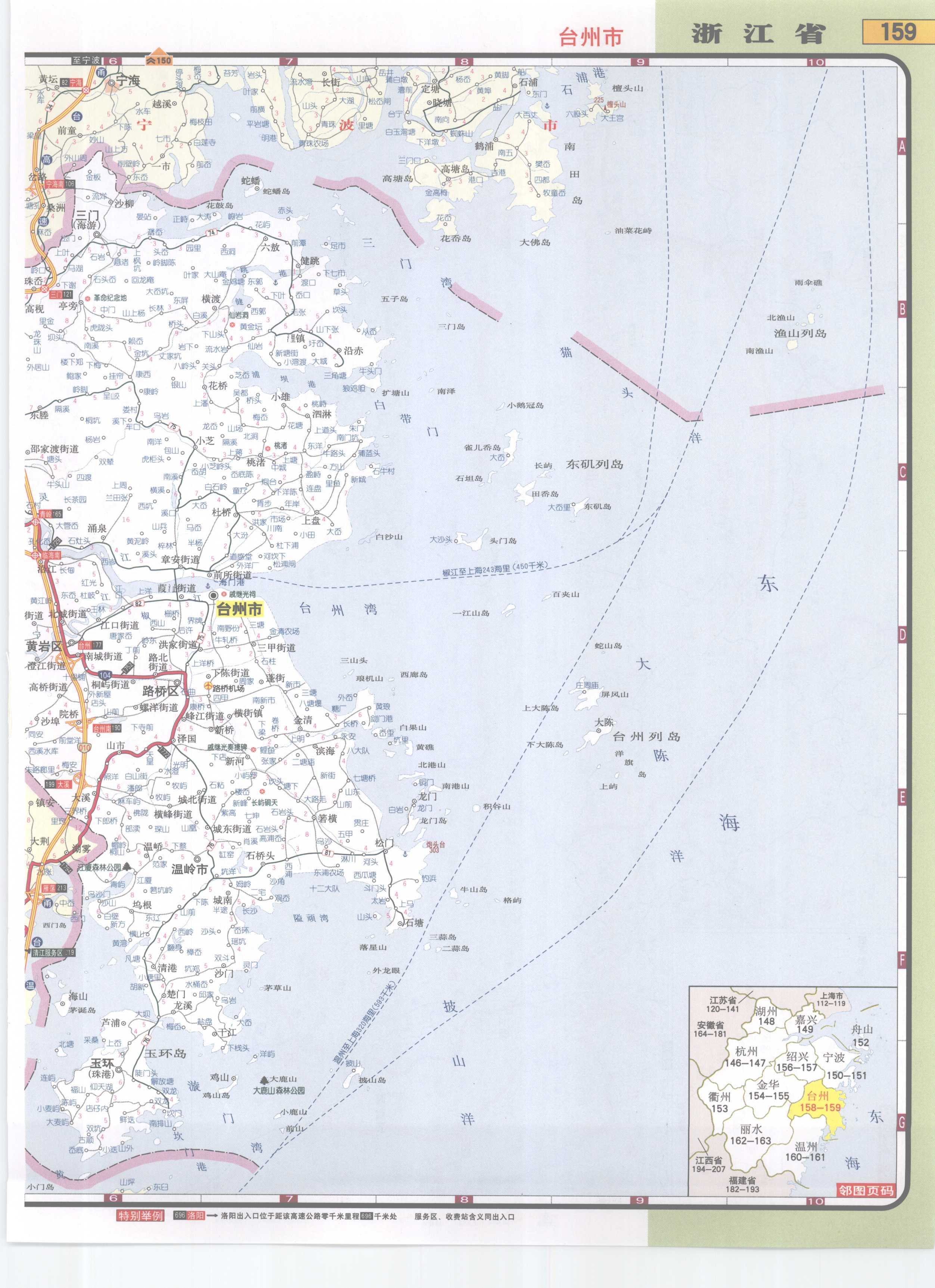 浙江省台州市高速公路网地图