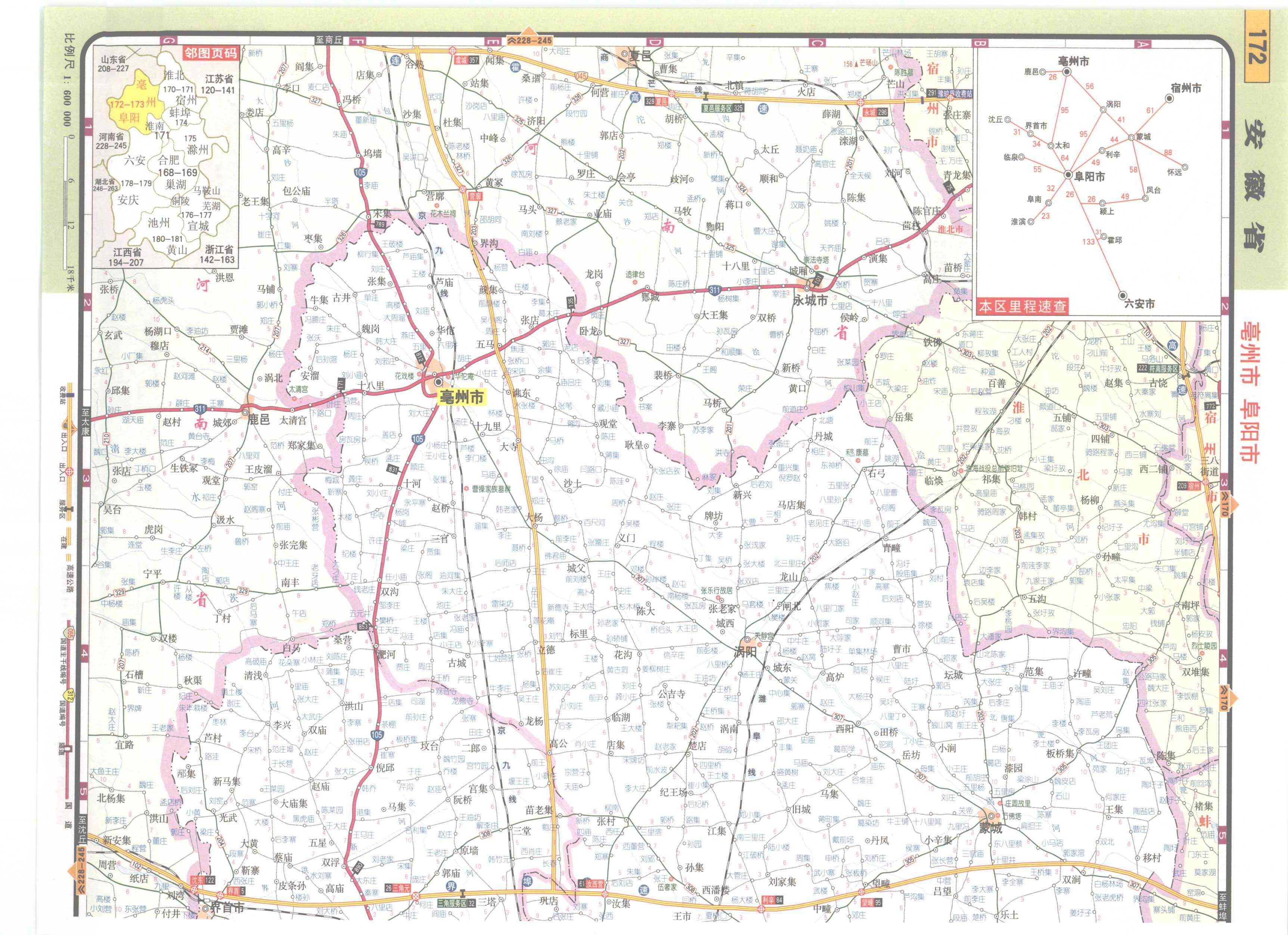 安徽省毫州市阜阳市高速公路网地图