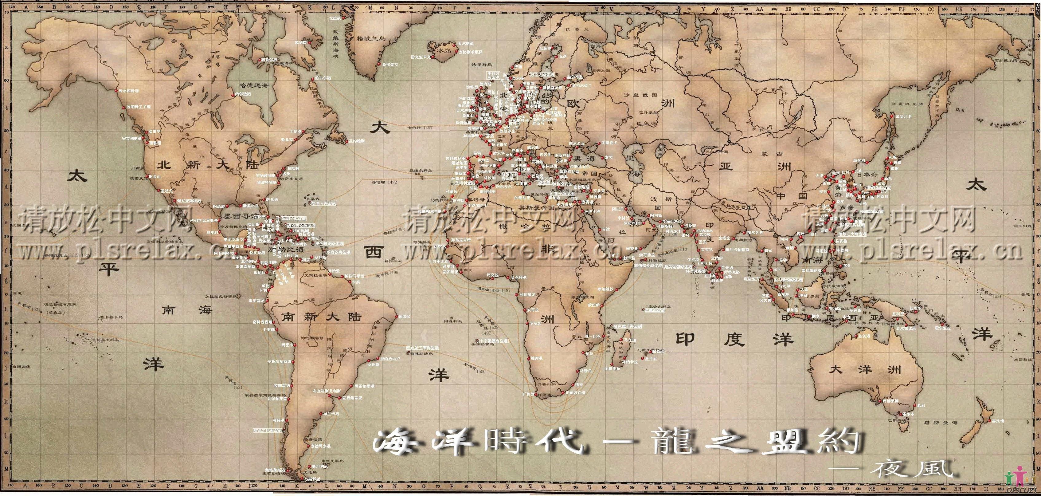 海洋地图_中国海洋地图