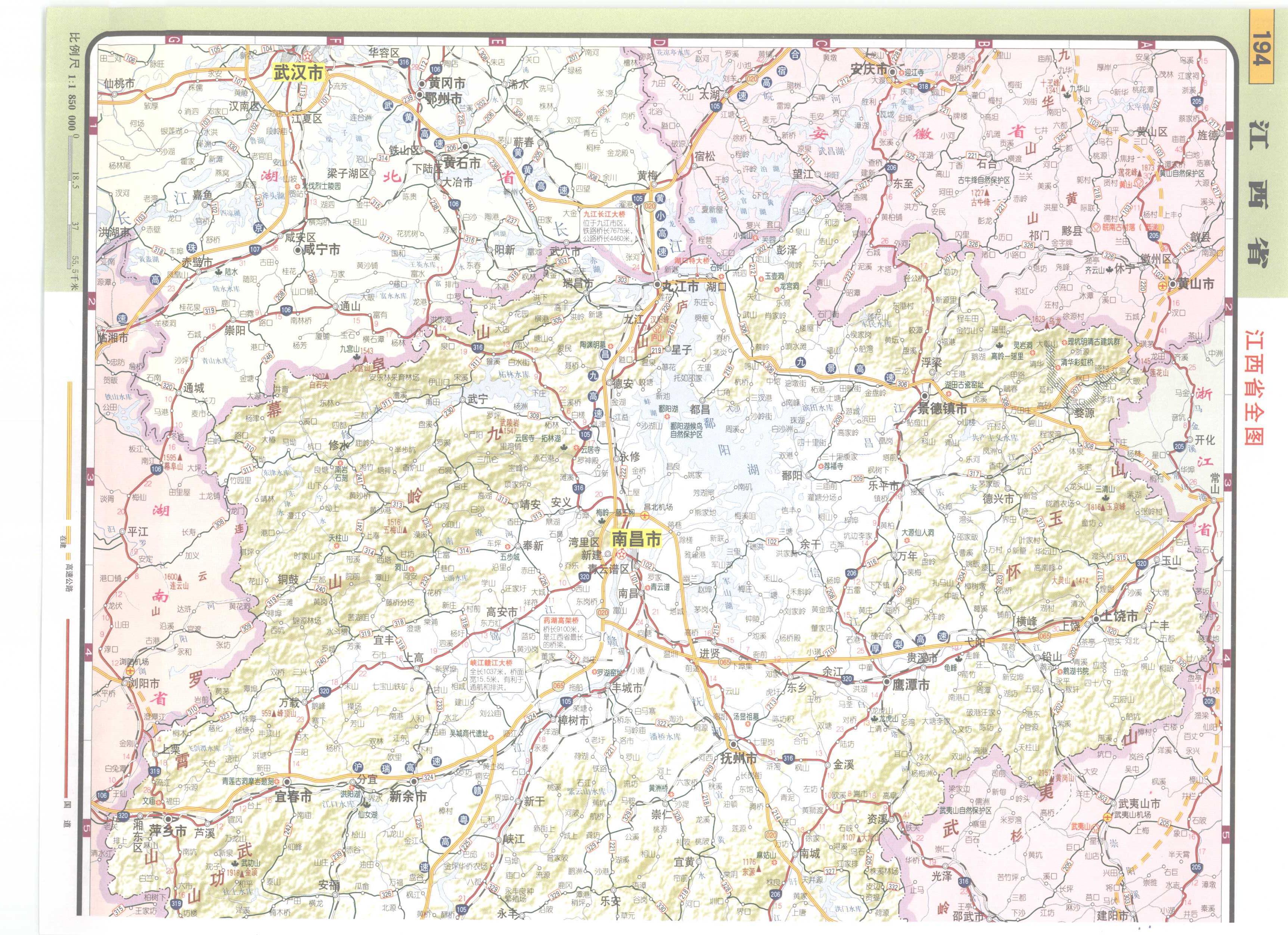 江西省高速公路网地图