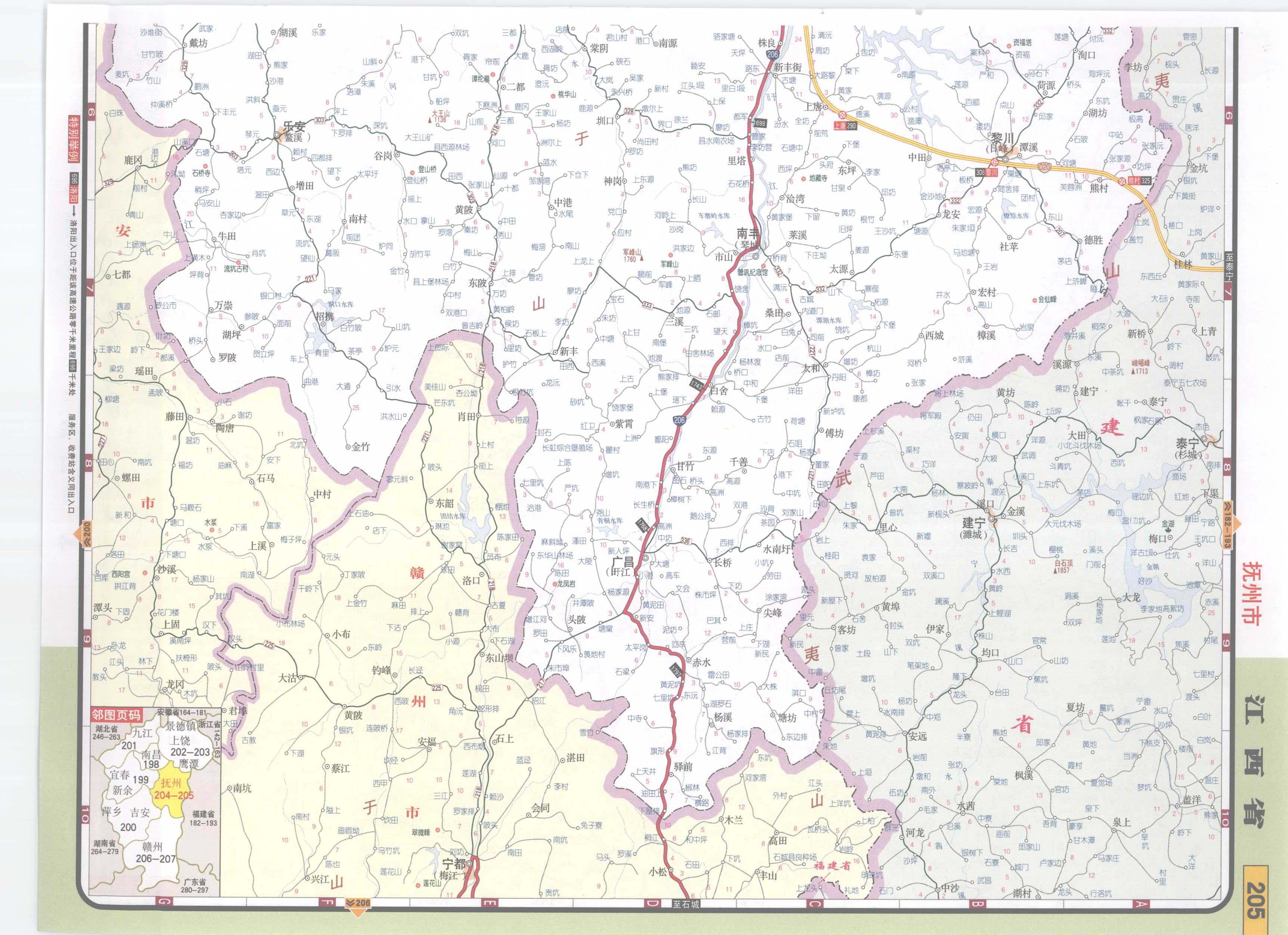 江西省抚州市高速公路网地图