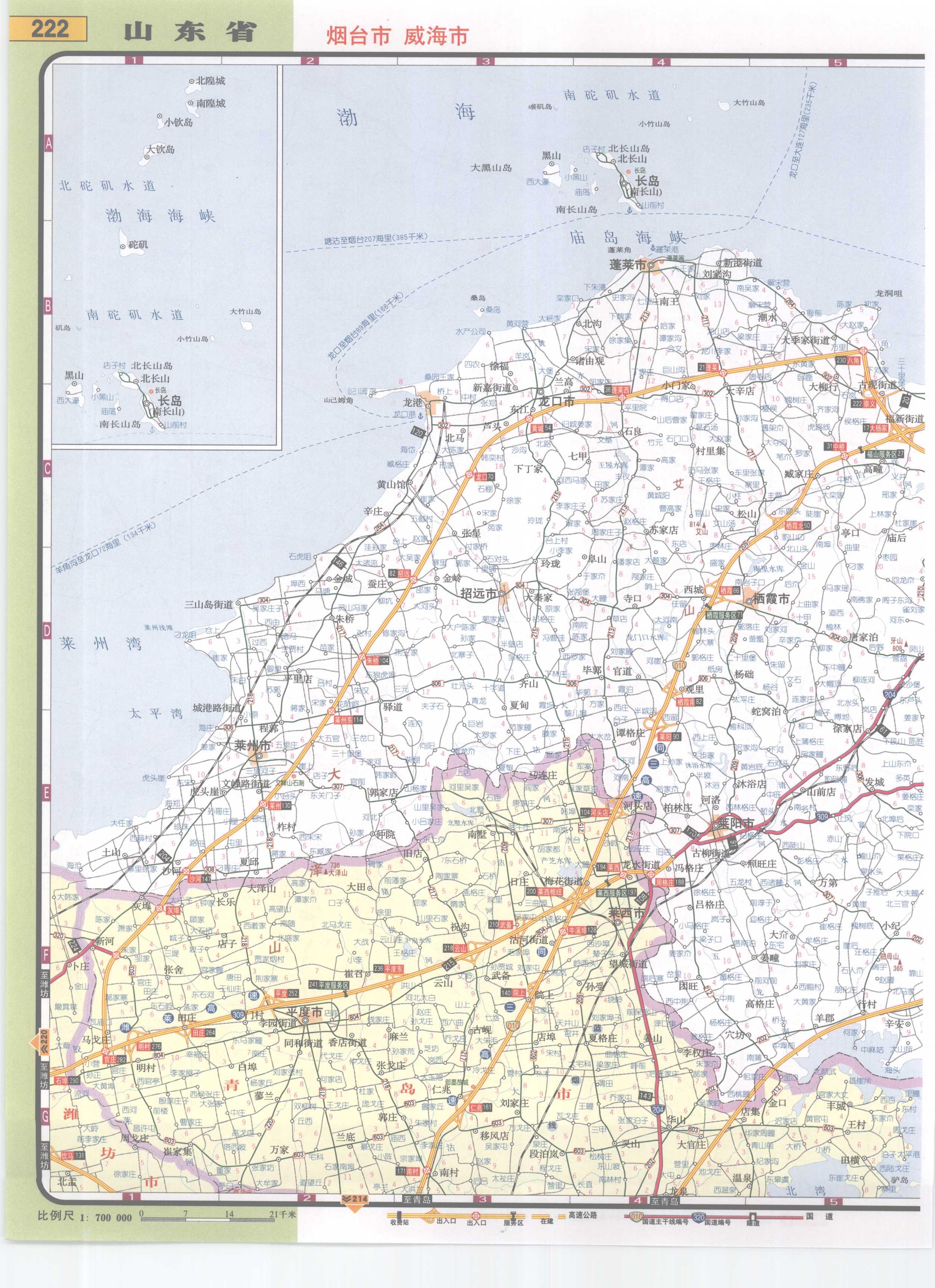 山东省烟台市威海市高速公路网地图