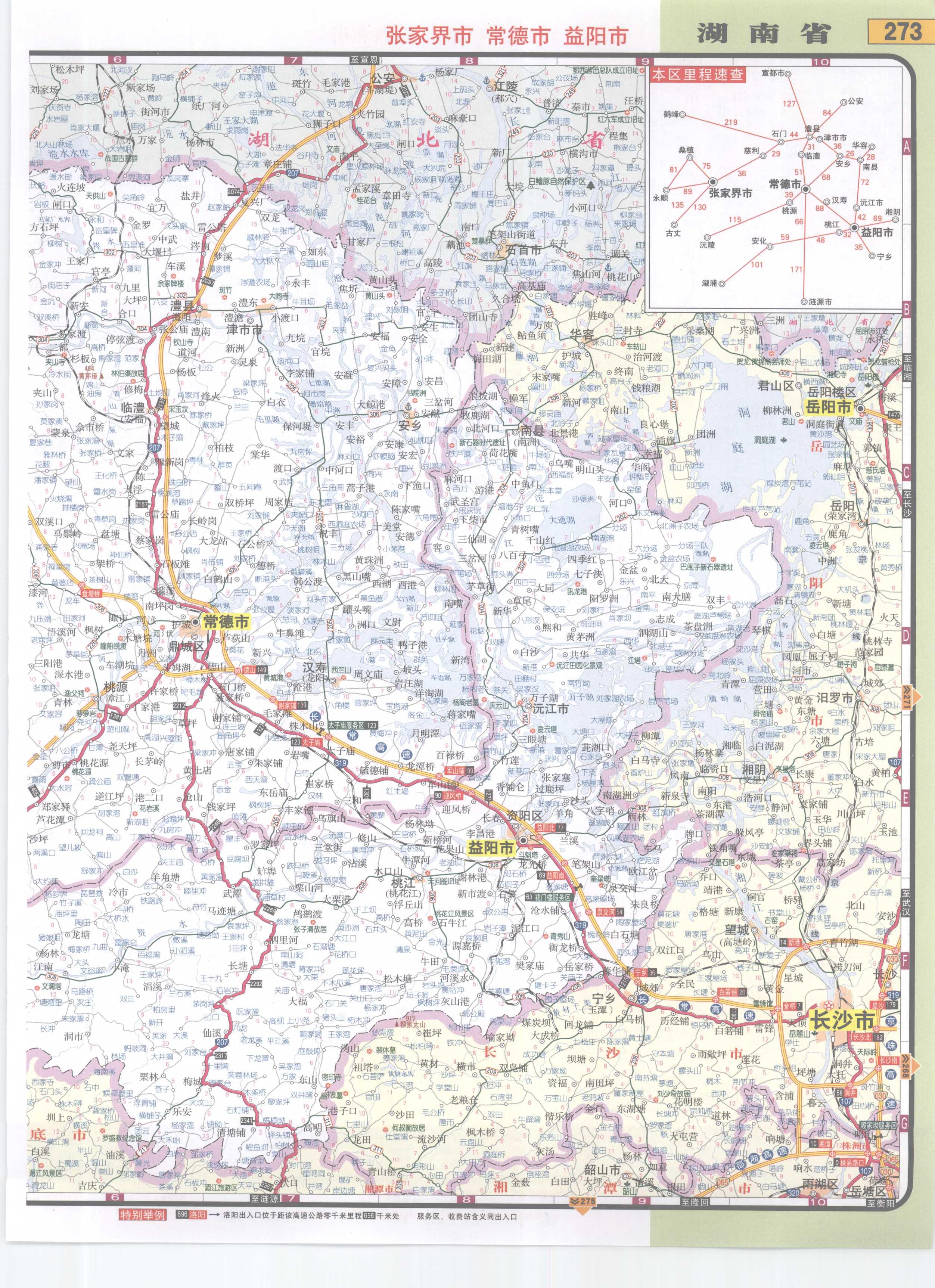 湖南省张家界市常德市益阳市高速公路网地图