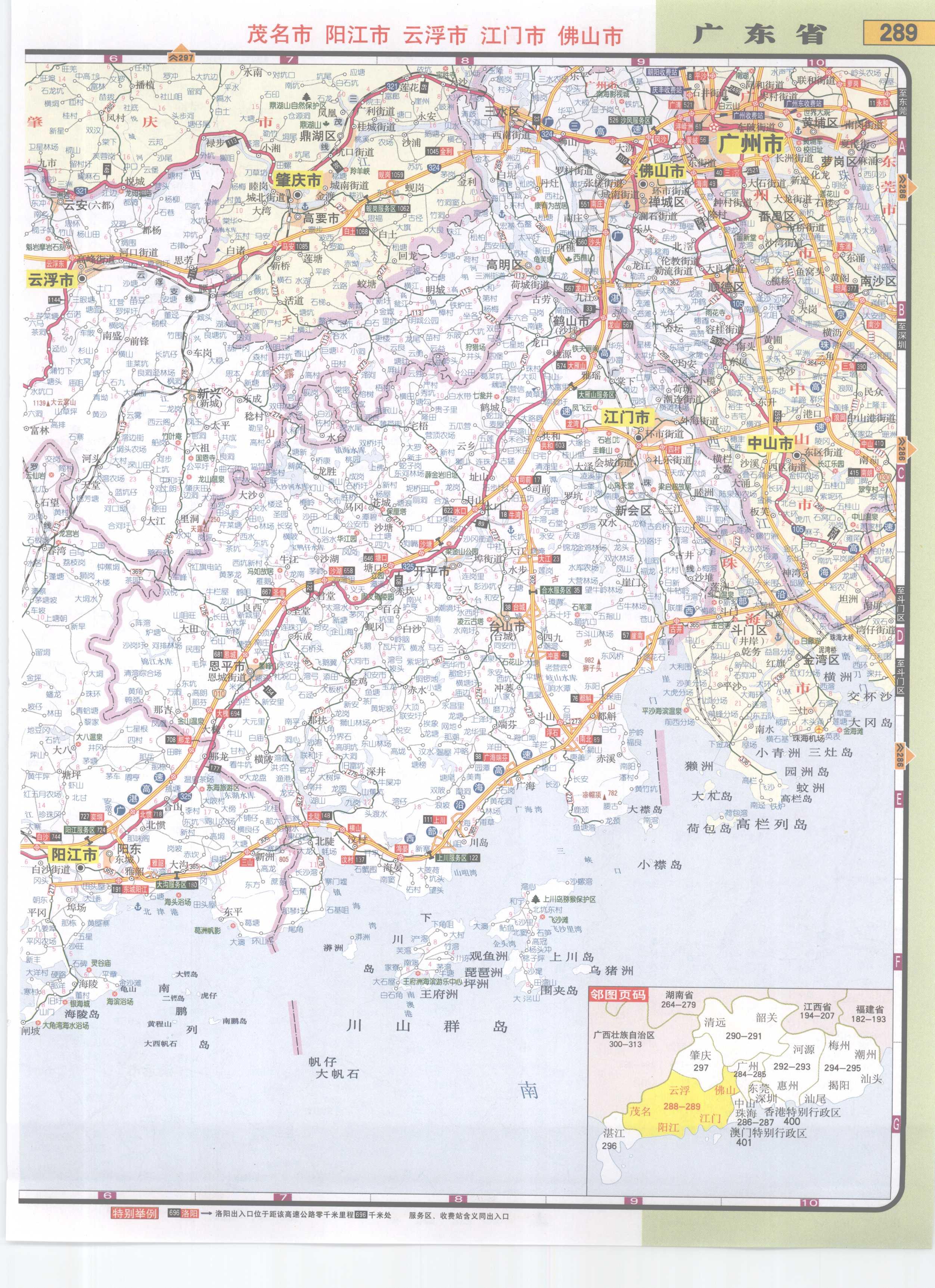 云浮高速公路网地图