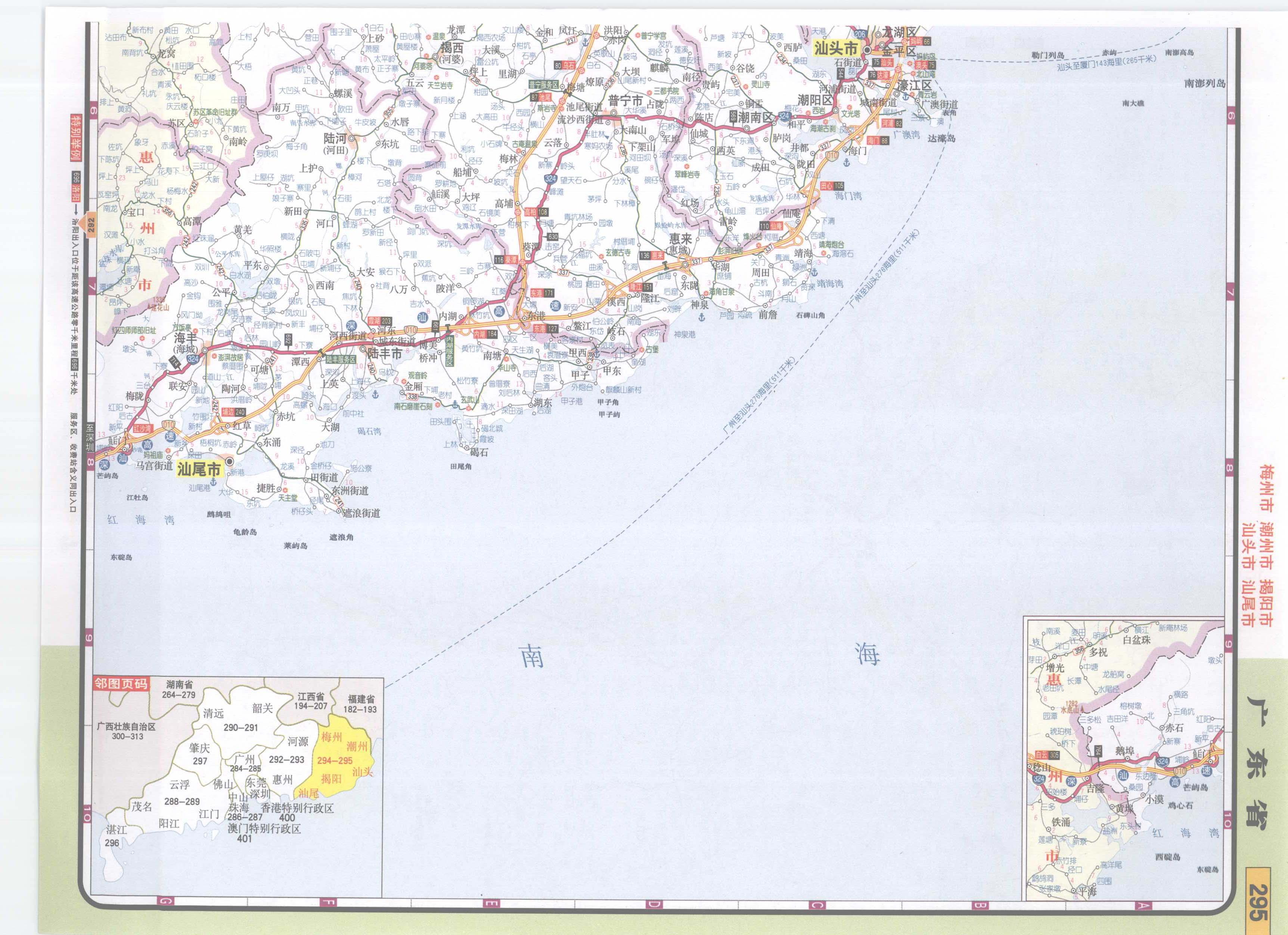 广东省梅州潮州揭阳汕头汕尾高速公路网地图