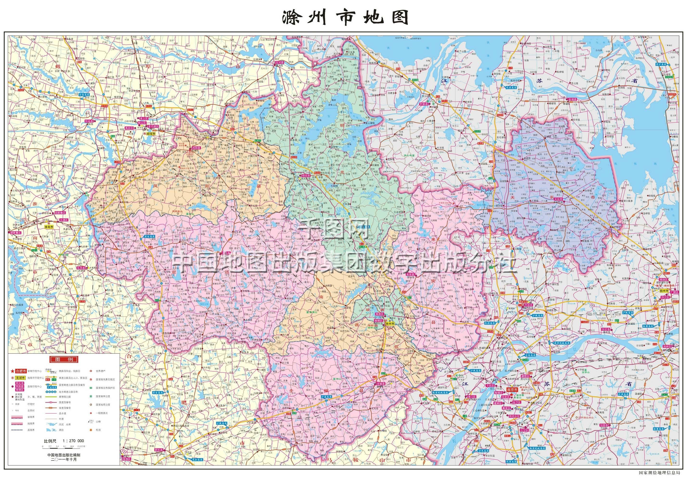 滁州市地图高清版