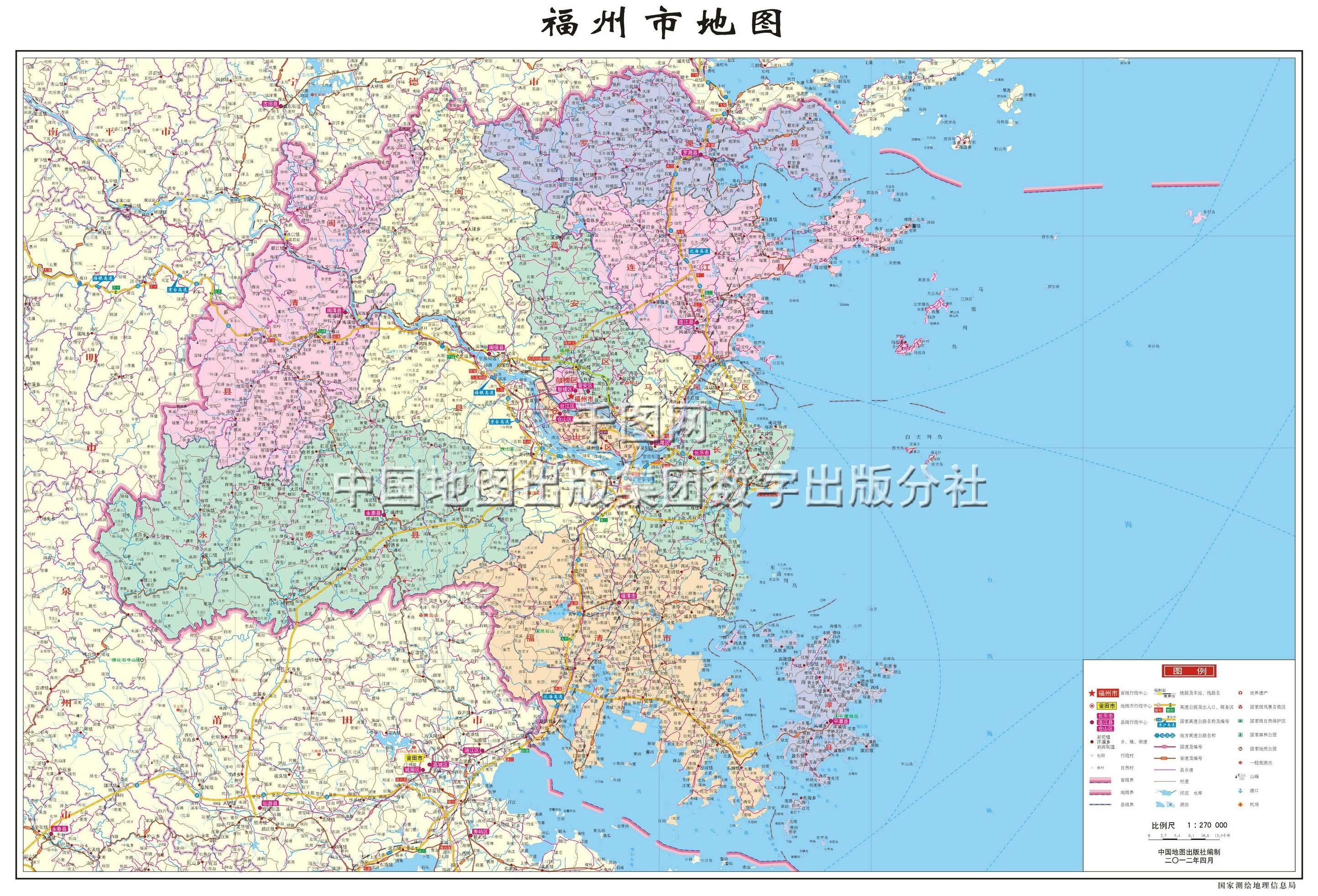 福州市地图高清版