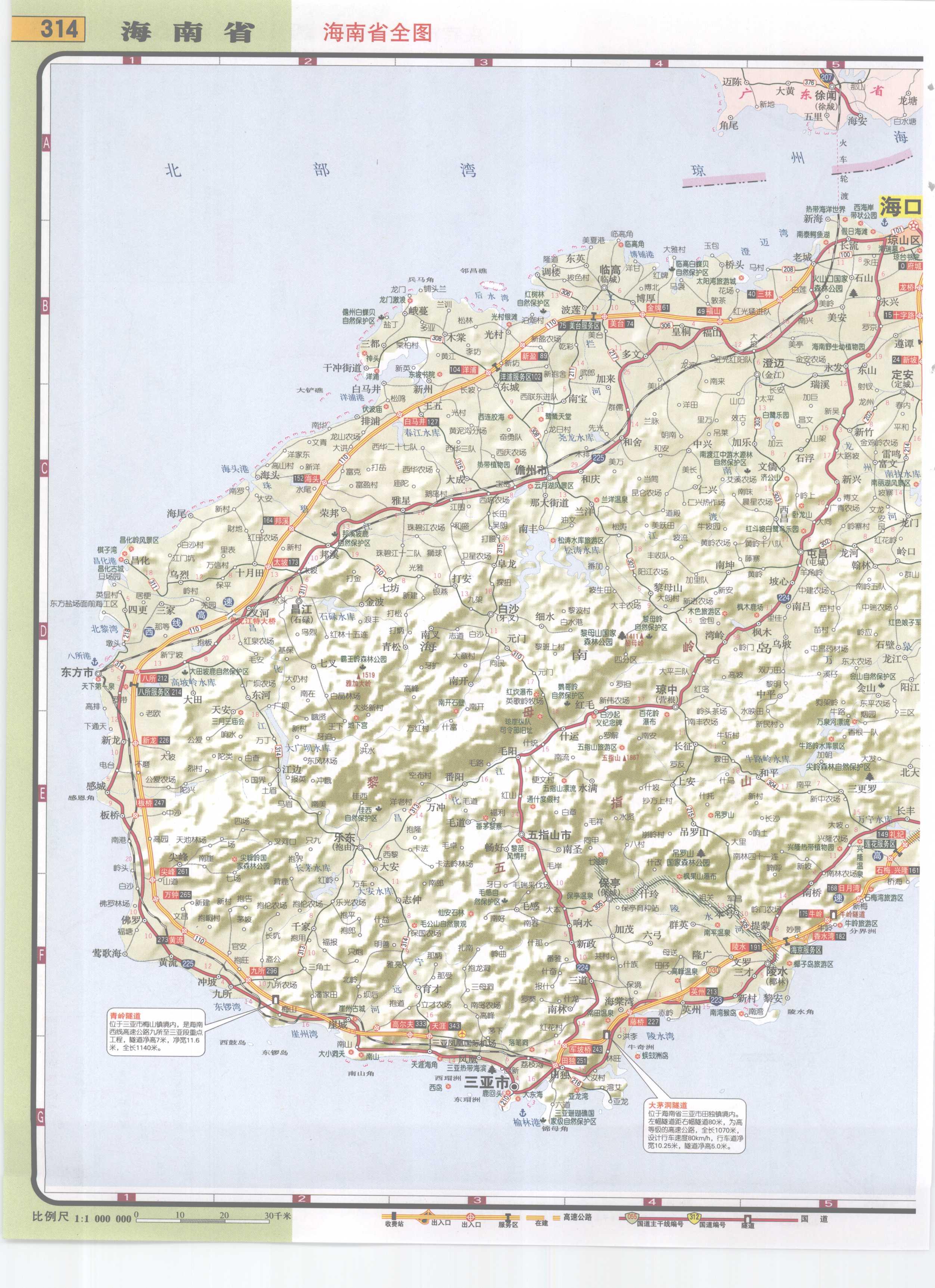 海南省高速公路网地图