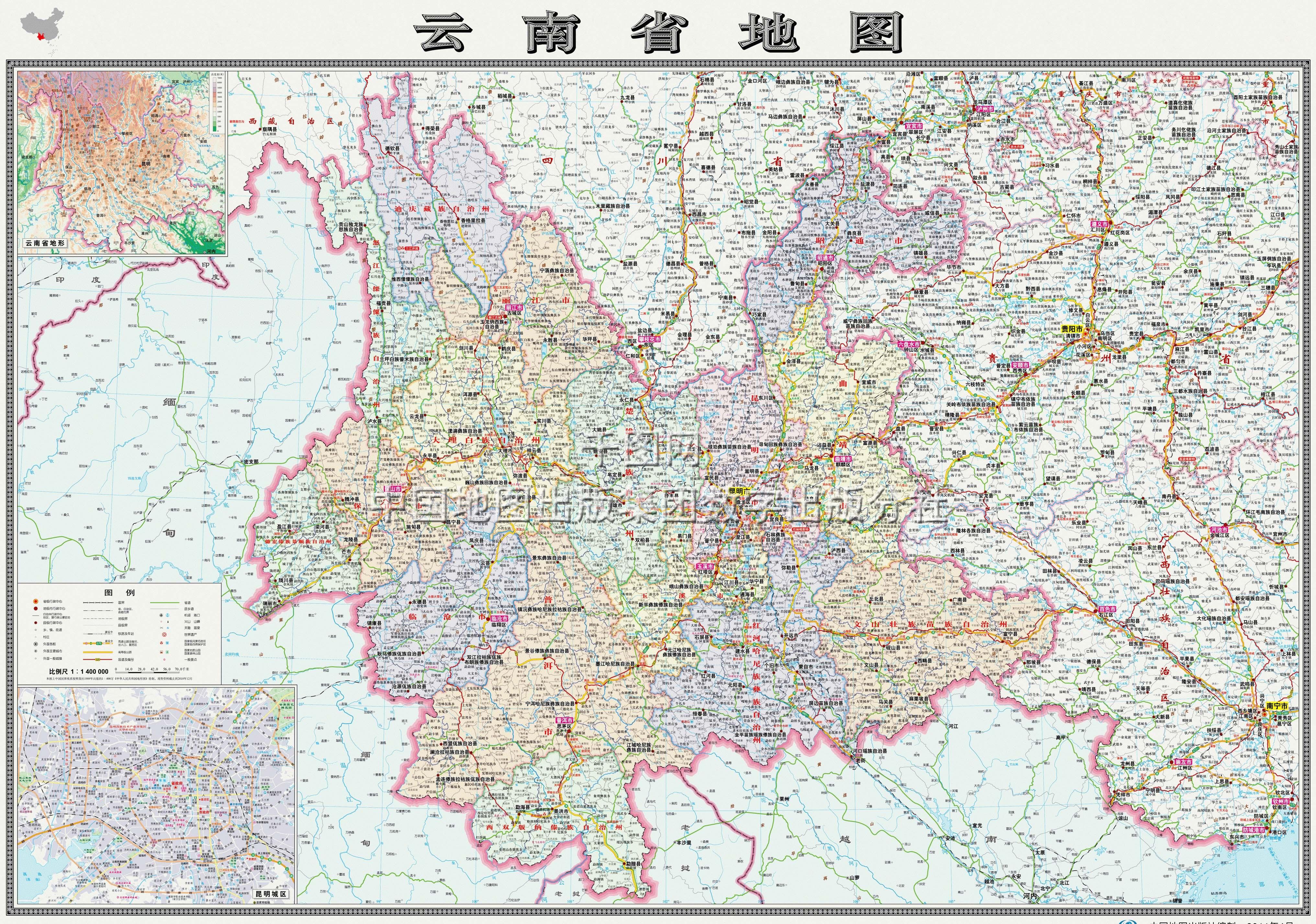 云南省地图全图_云南省地图高清版大图图片