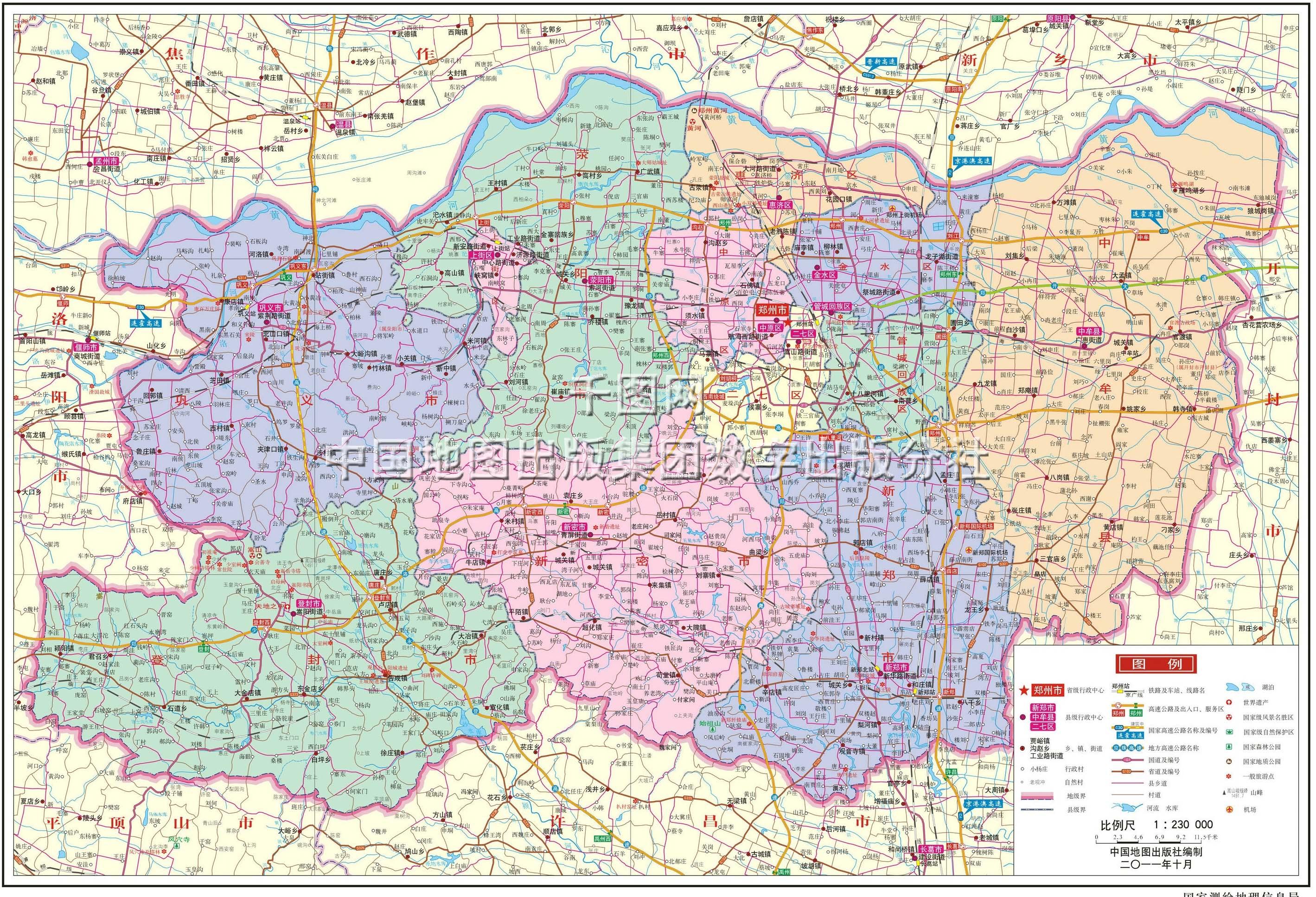郑州市地图高清版