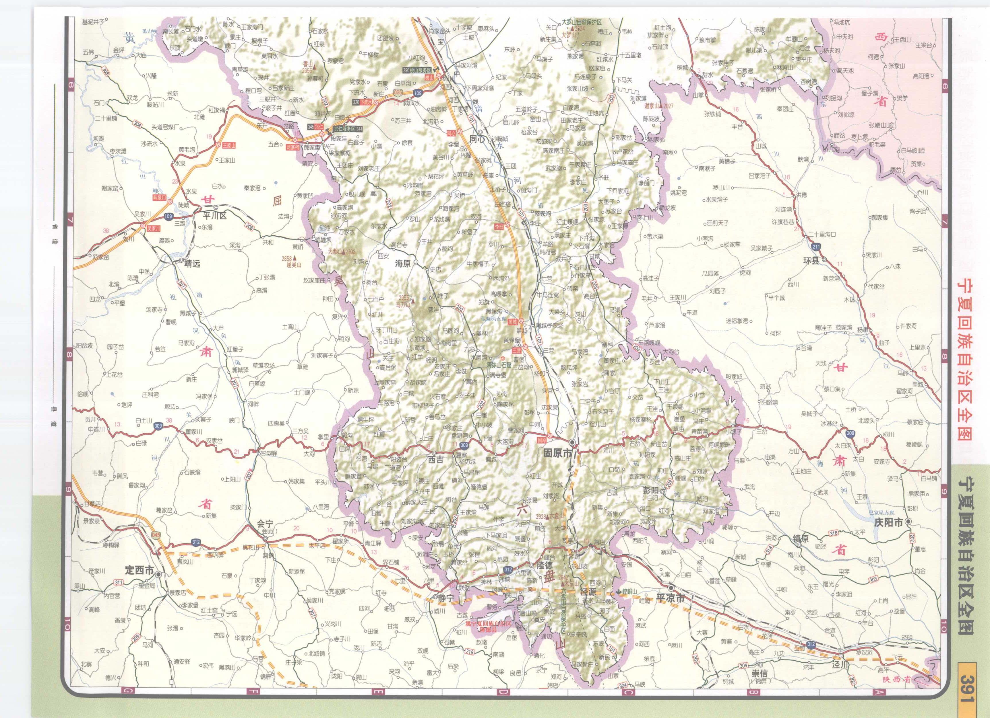 宁夏高速公路网地图