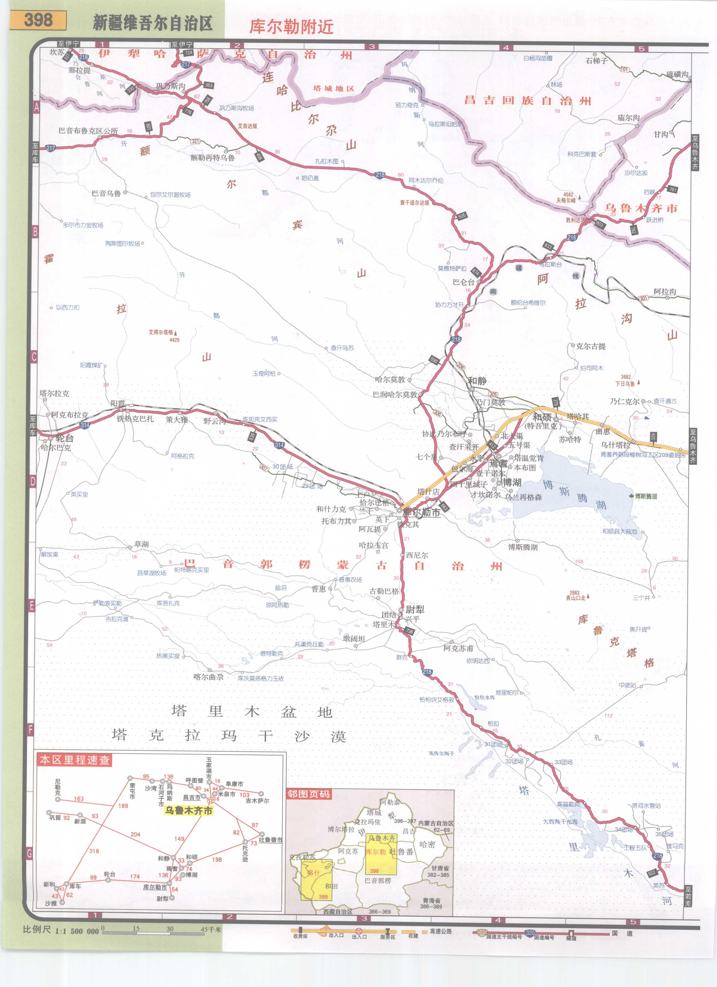 新疆库尔勒周边高速公路网地图