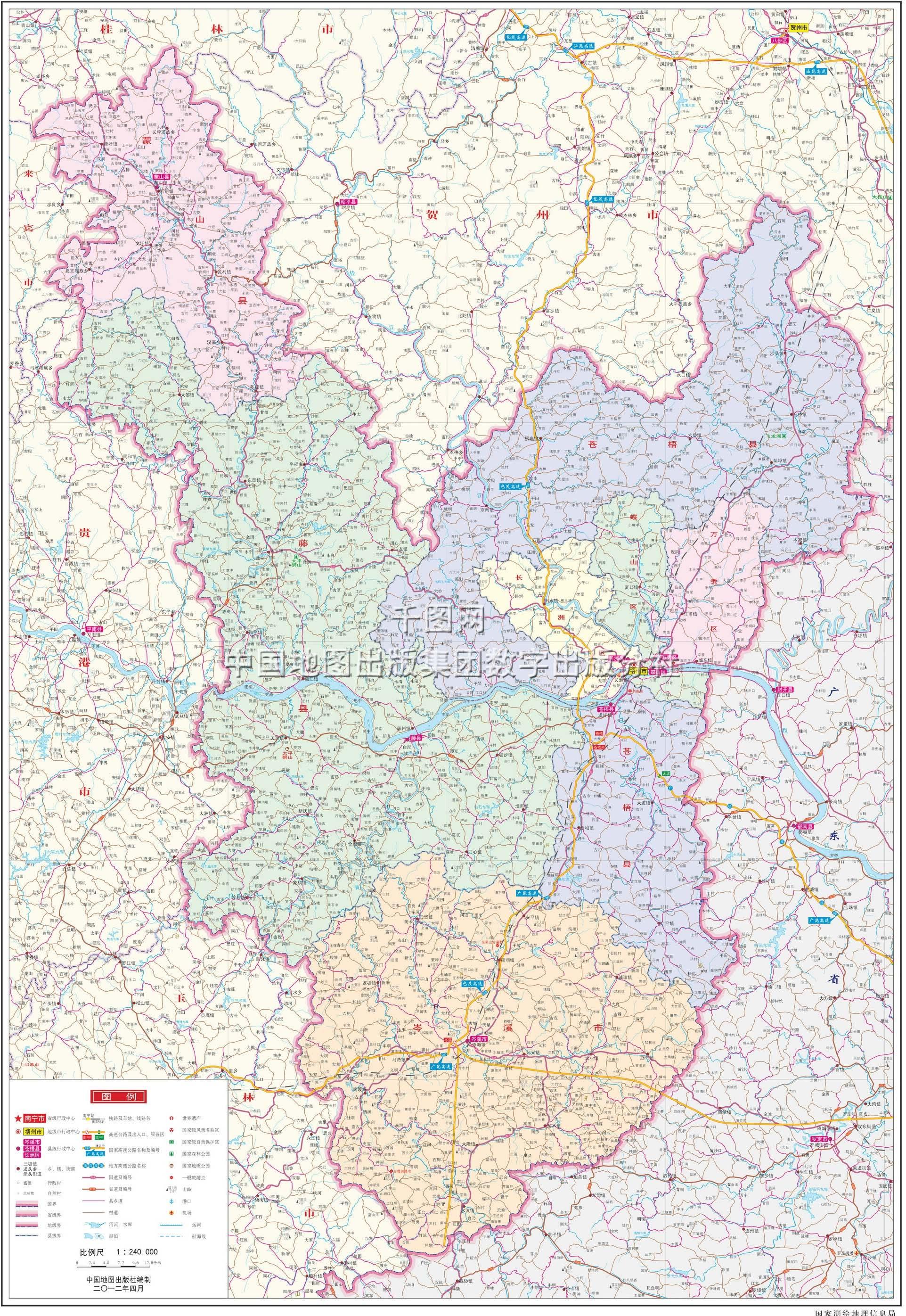 梧州市区地图高清版