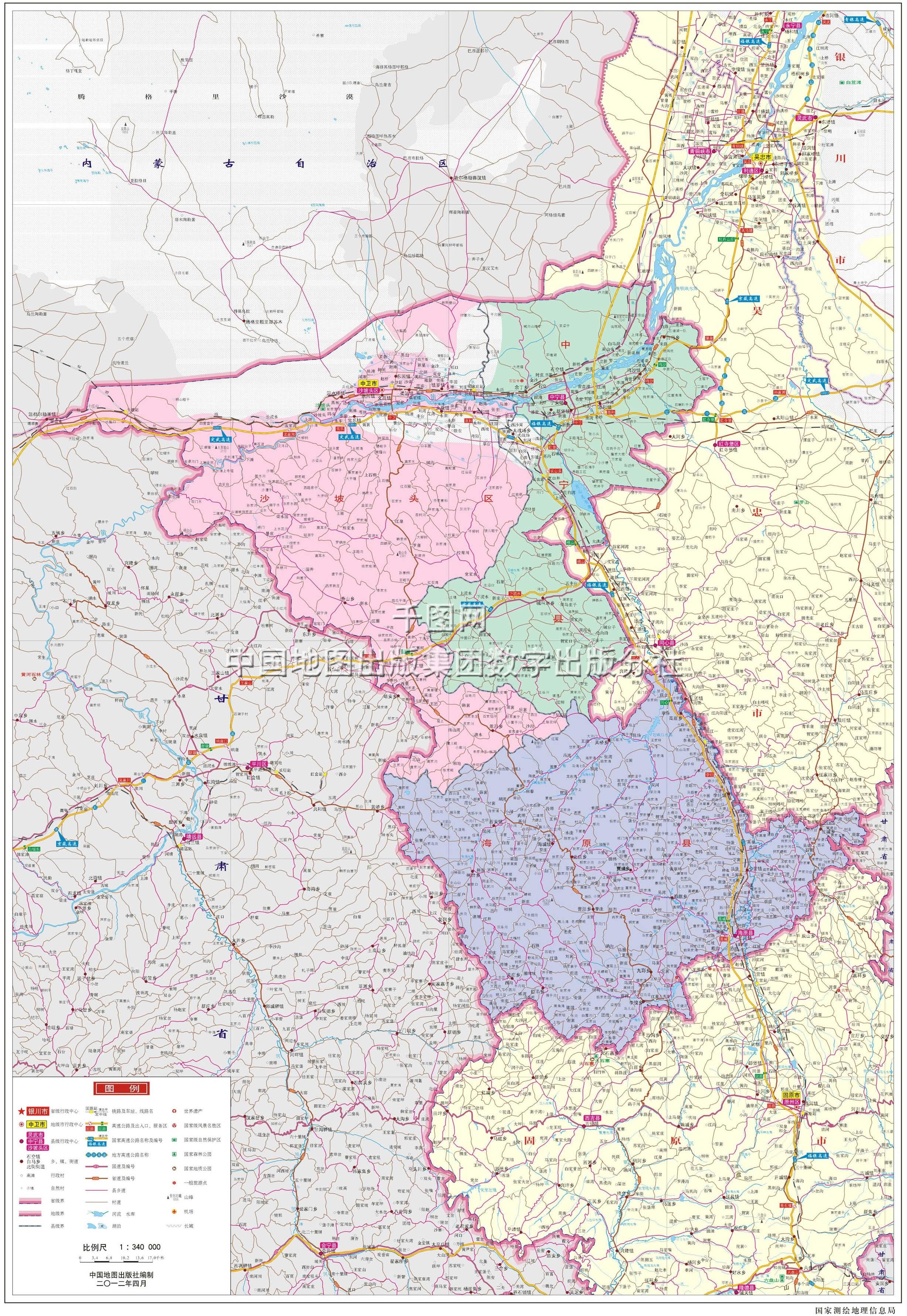 中卫市地图高清版