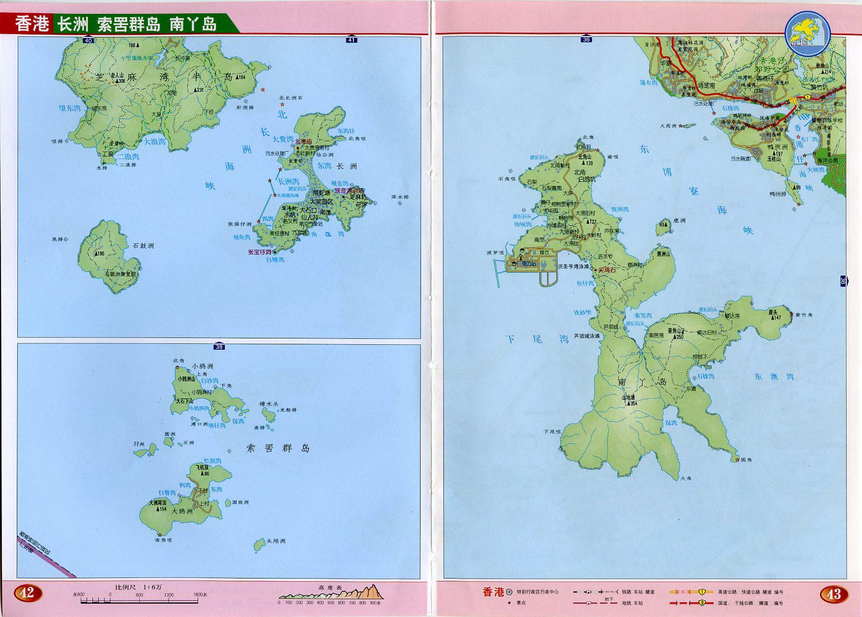 索罟群岛地图高清版_香港地图查询