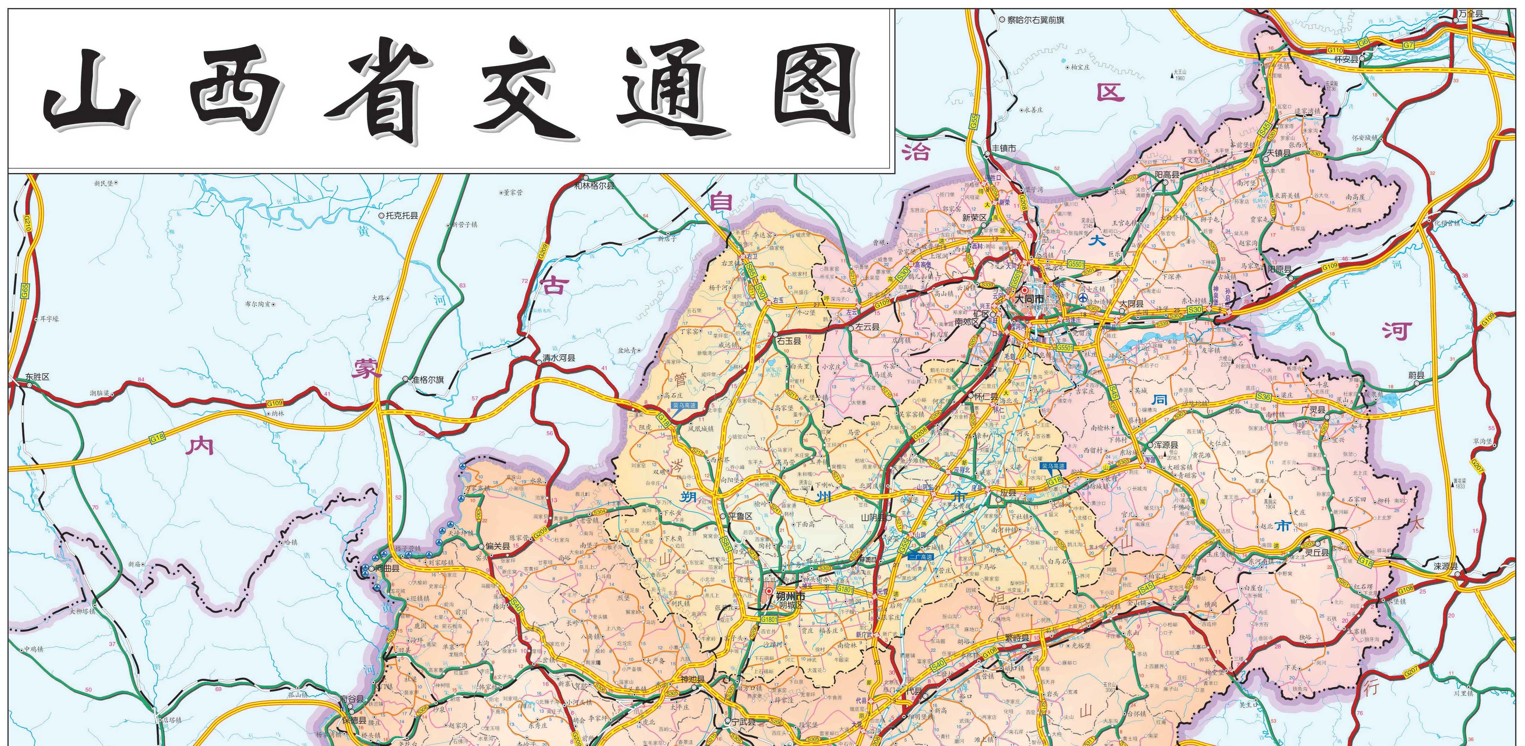 岢岚县地图|岢岚县地图查询|岢岚县地图全图|岢岚县高清地图—旅游-图片
